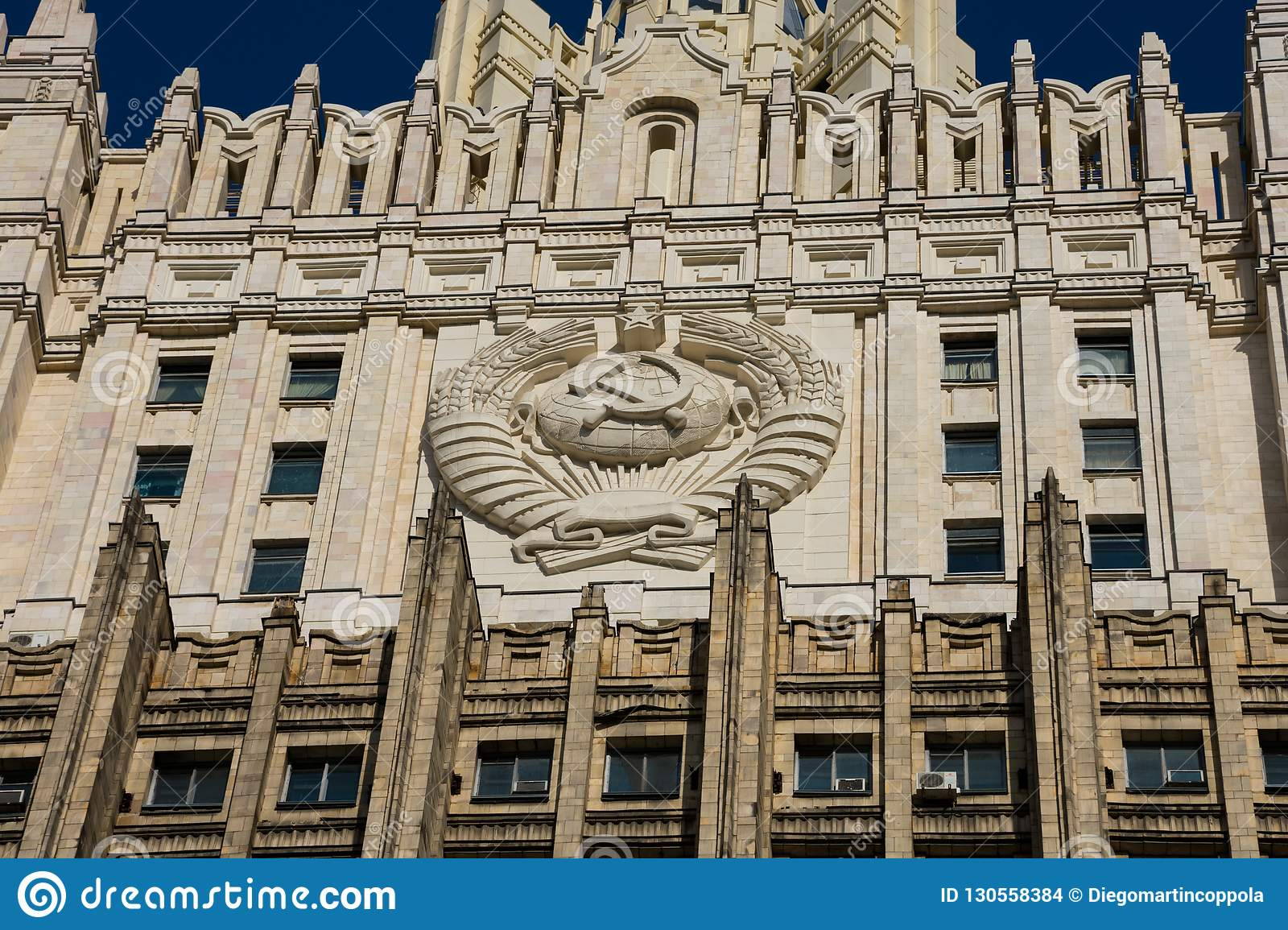 Facade of the Ministry of Foreign Affairs of the Russian Federation Building