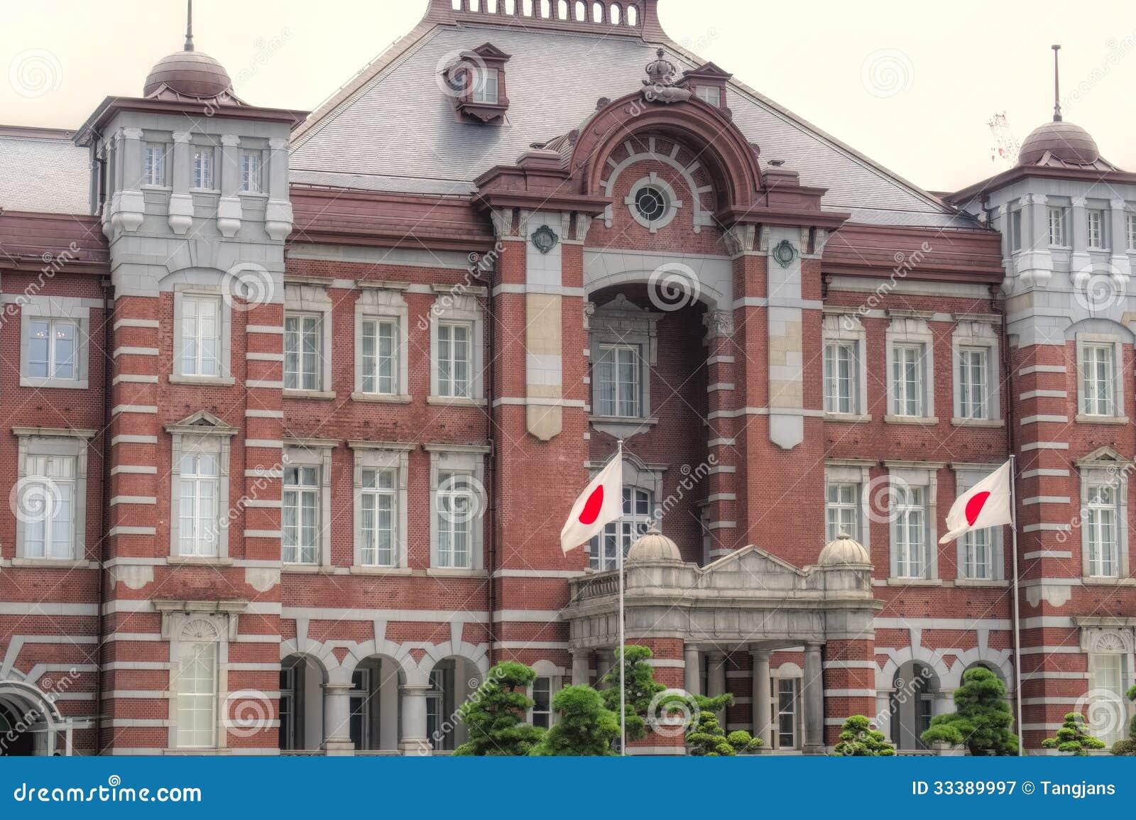 Marunouchi Hotel【Official】(Tokyo Marunouchi Otemachi)