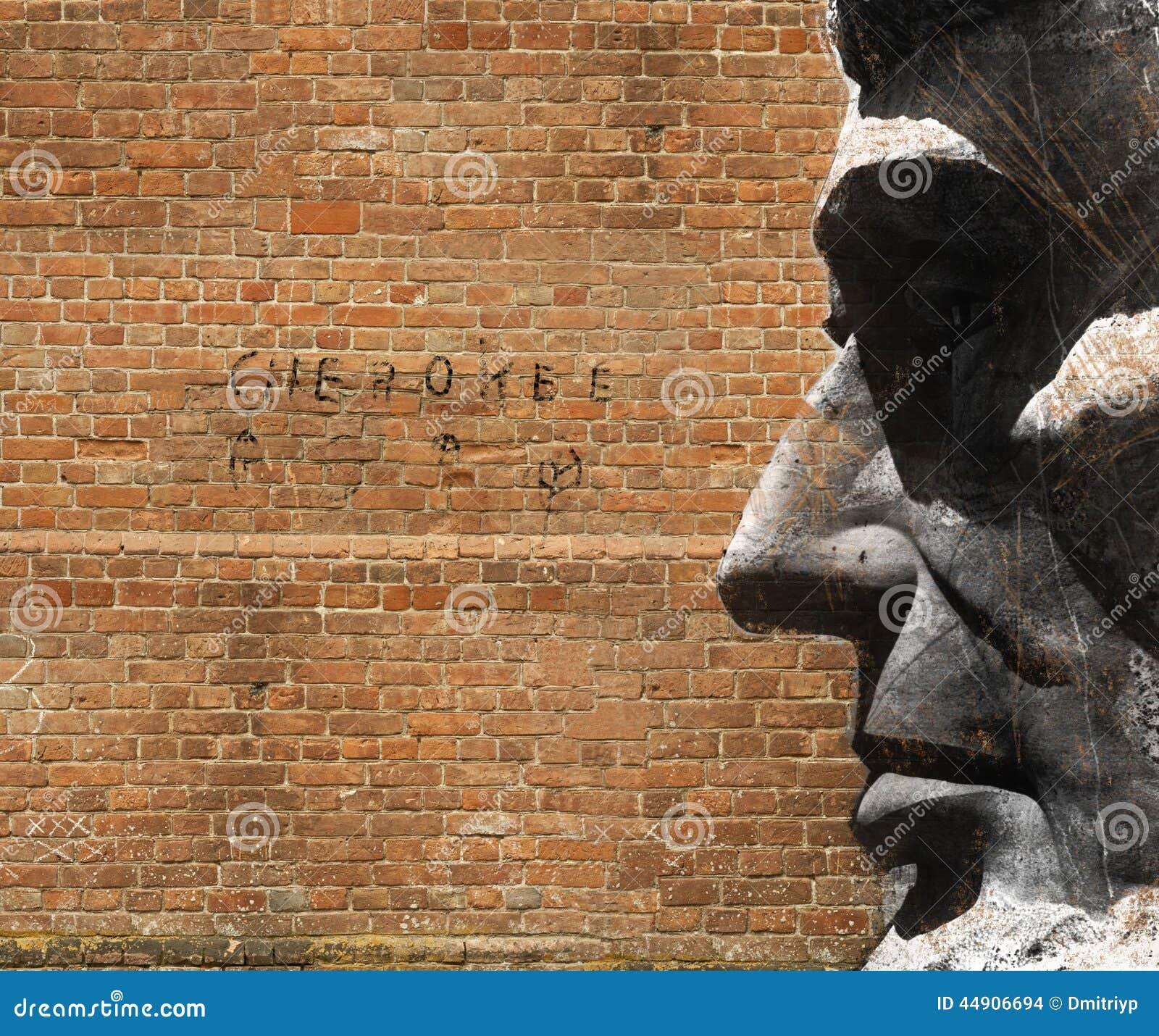 Face of stone stock illustration image