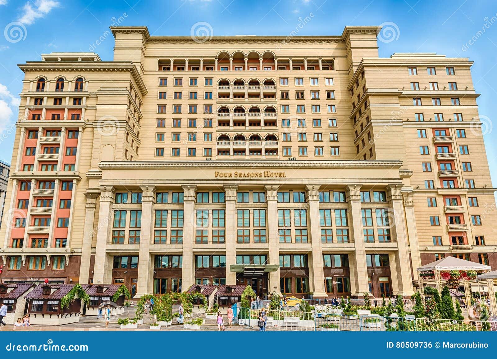 Fachada do hotel de quatro estações em Moscou, Rússia
