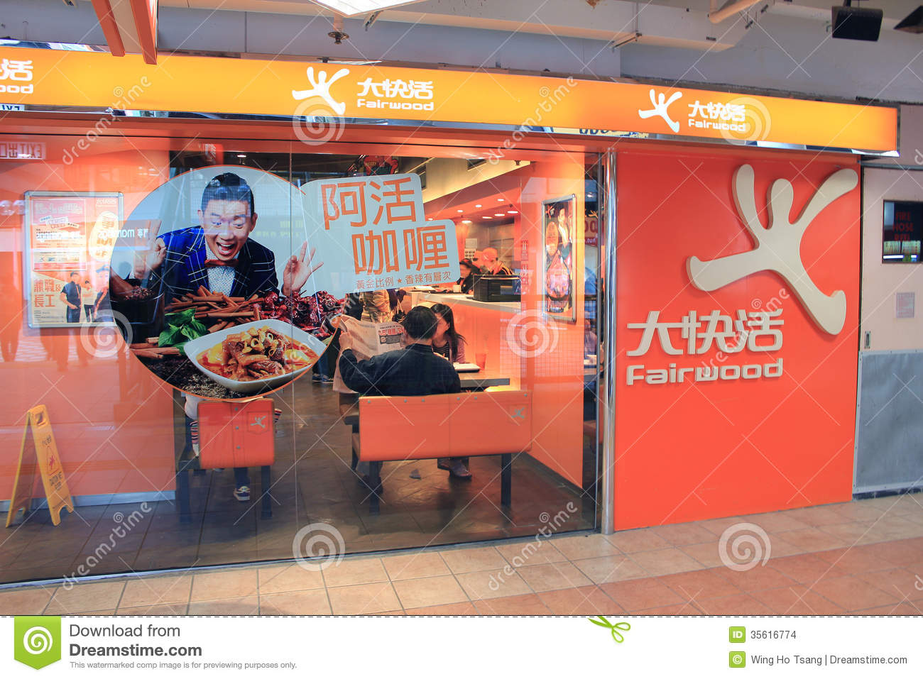 Fairwood restaurant in hong kong editorial stock image for Cuisine x hong kong margaret