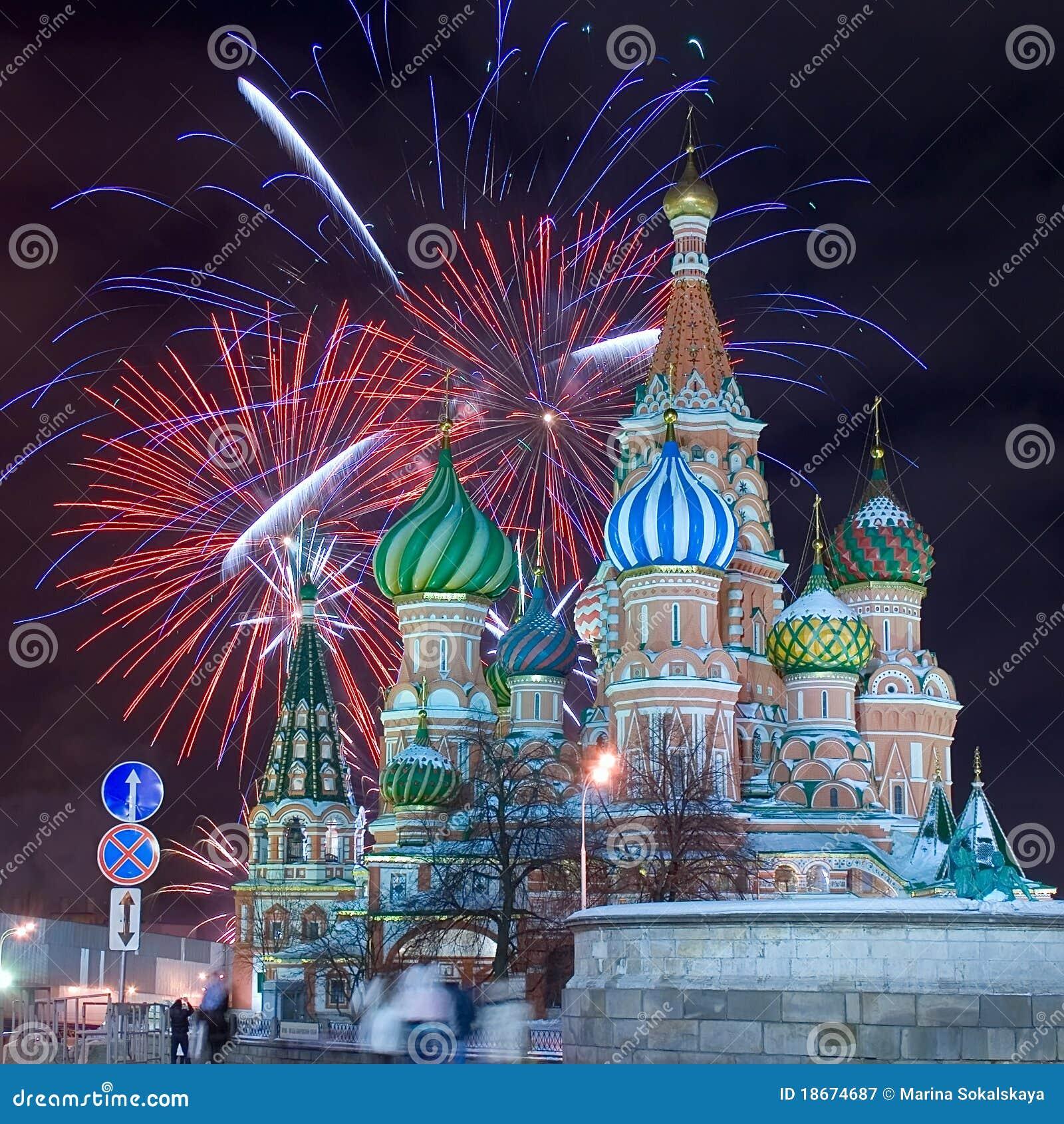 Fajerwerk Moscow