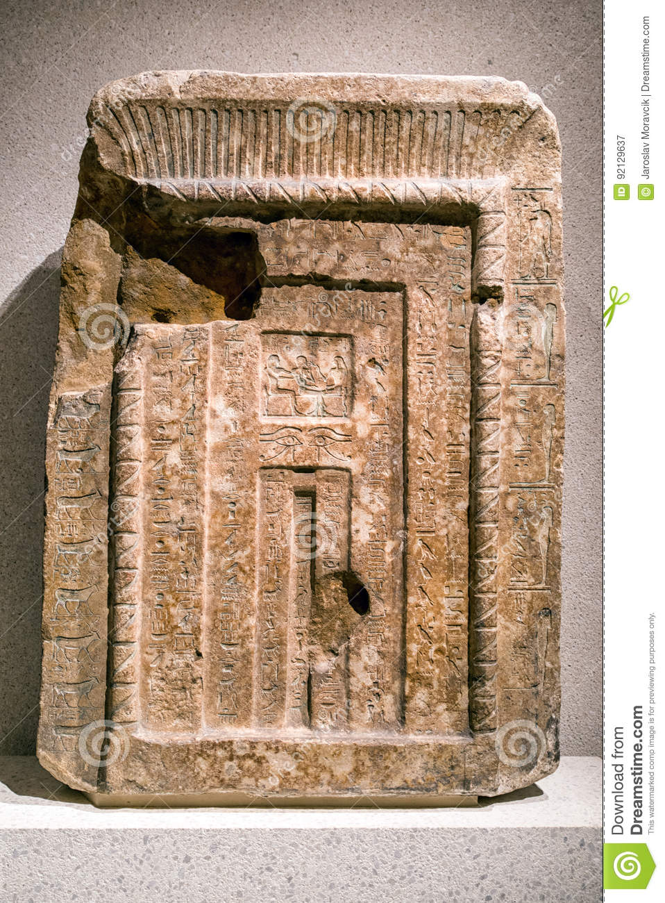 False door of Senenmut steward of queen Hatschepsut in Egyptian & False Door Of Senenmut Steward Of Queen Hatschepsut In Egyptian ...