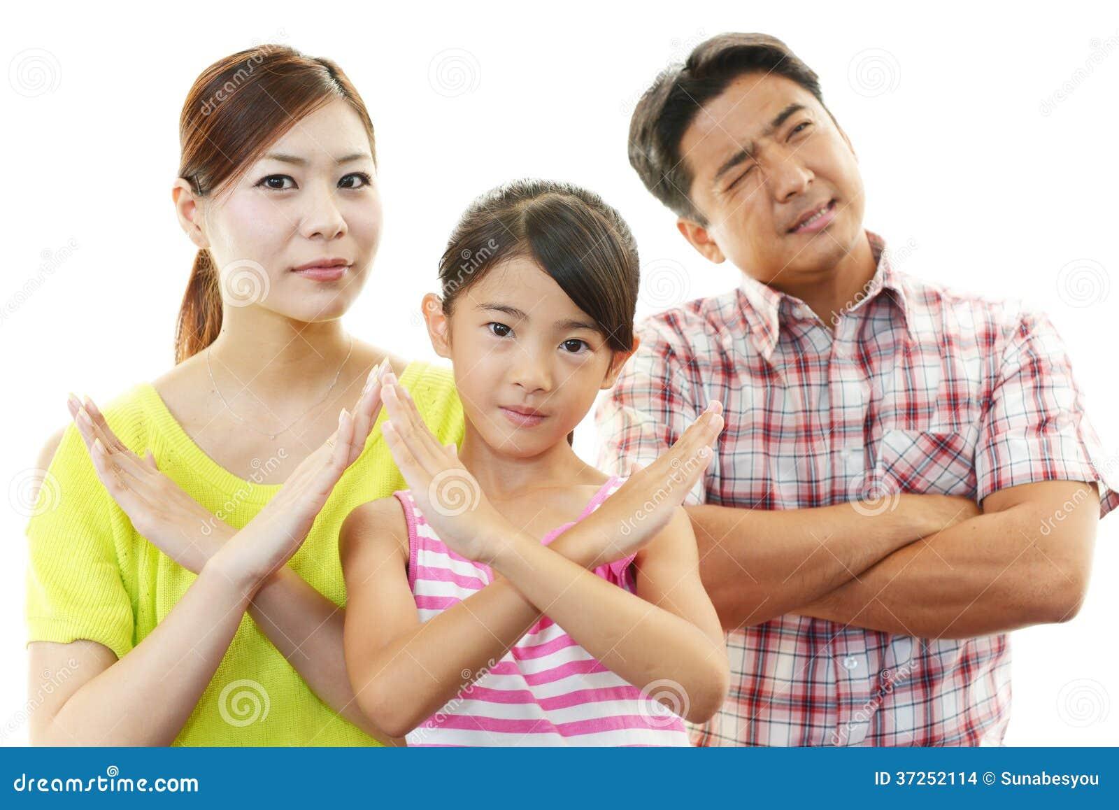 Famille mécontente
