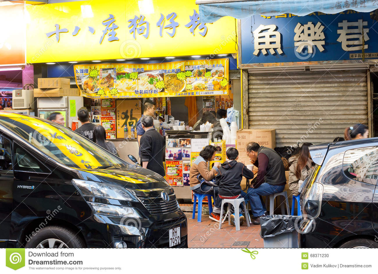family have dinner in small chinese fast food restaurant with traditional menu editorial image. Black Bedroom Furniture Sets. Home Design Ideas