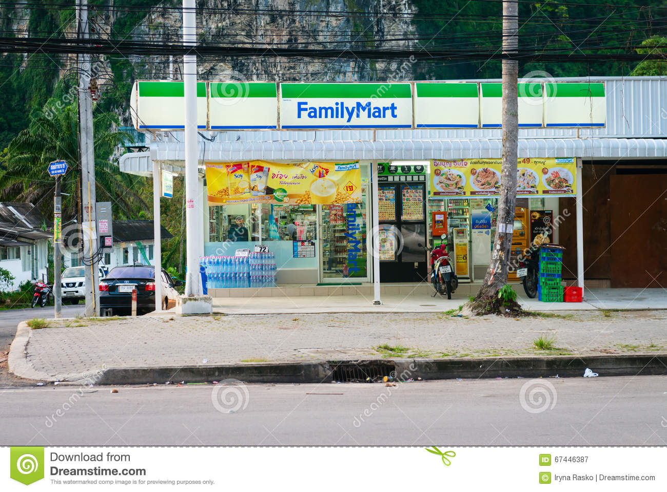 family mart swot convenience store Our clothing store swot analysis will provide you with the comprehensive  documentation that you will need in order to determine the strengths,  weaknesses,.