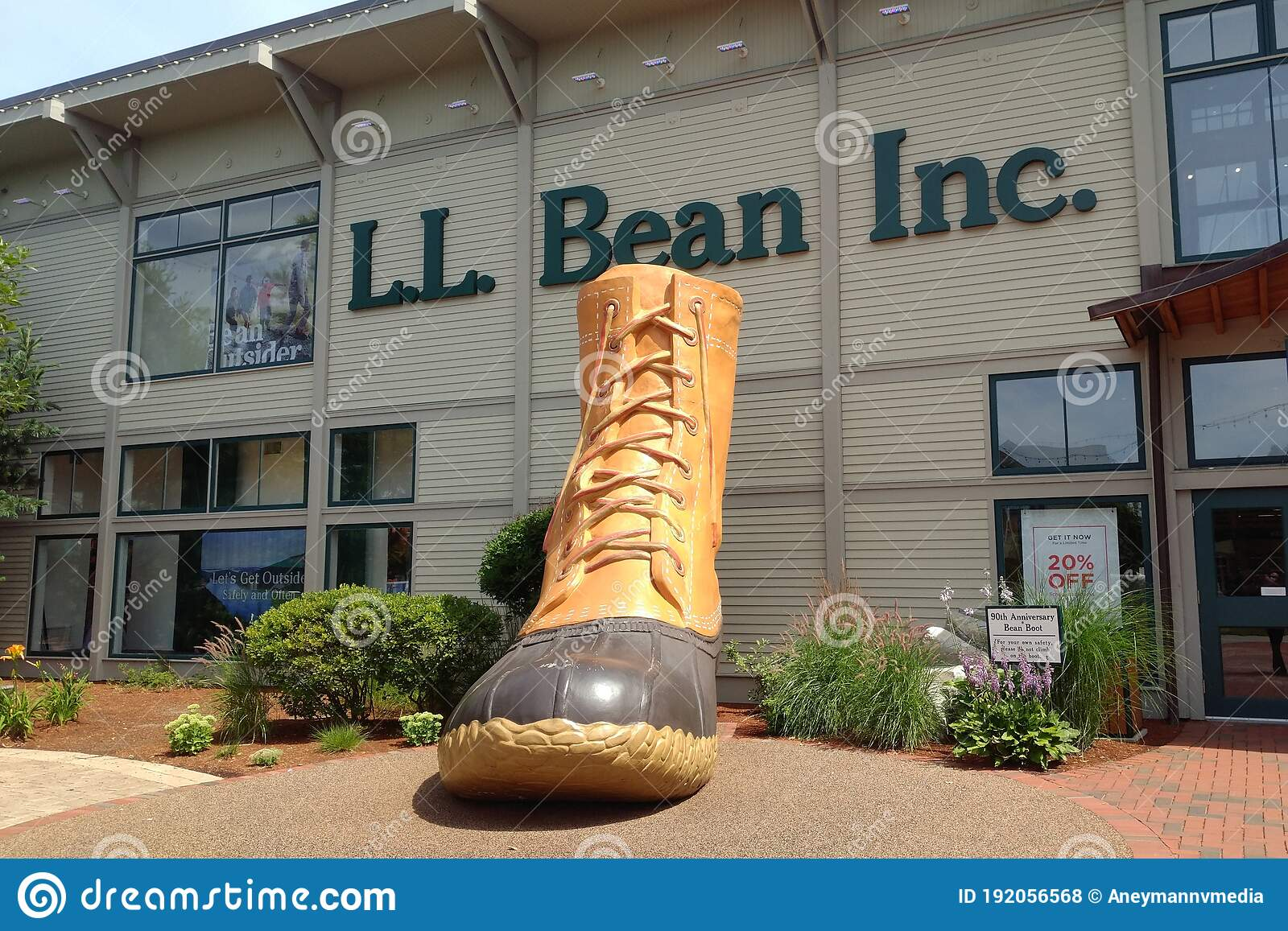 boot store near me now