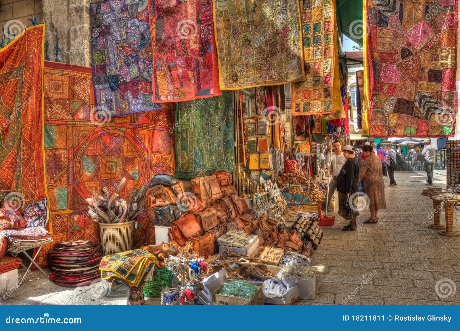 Famous Jerusalem Market Editorial Photo Image 18211811