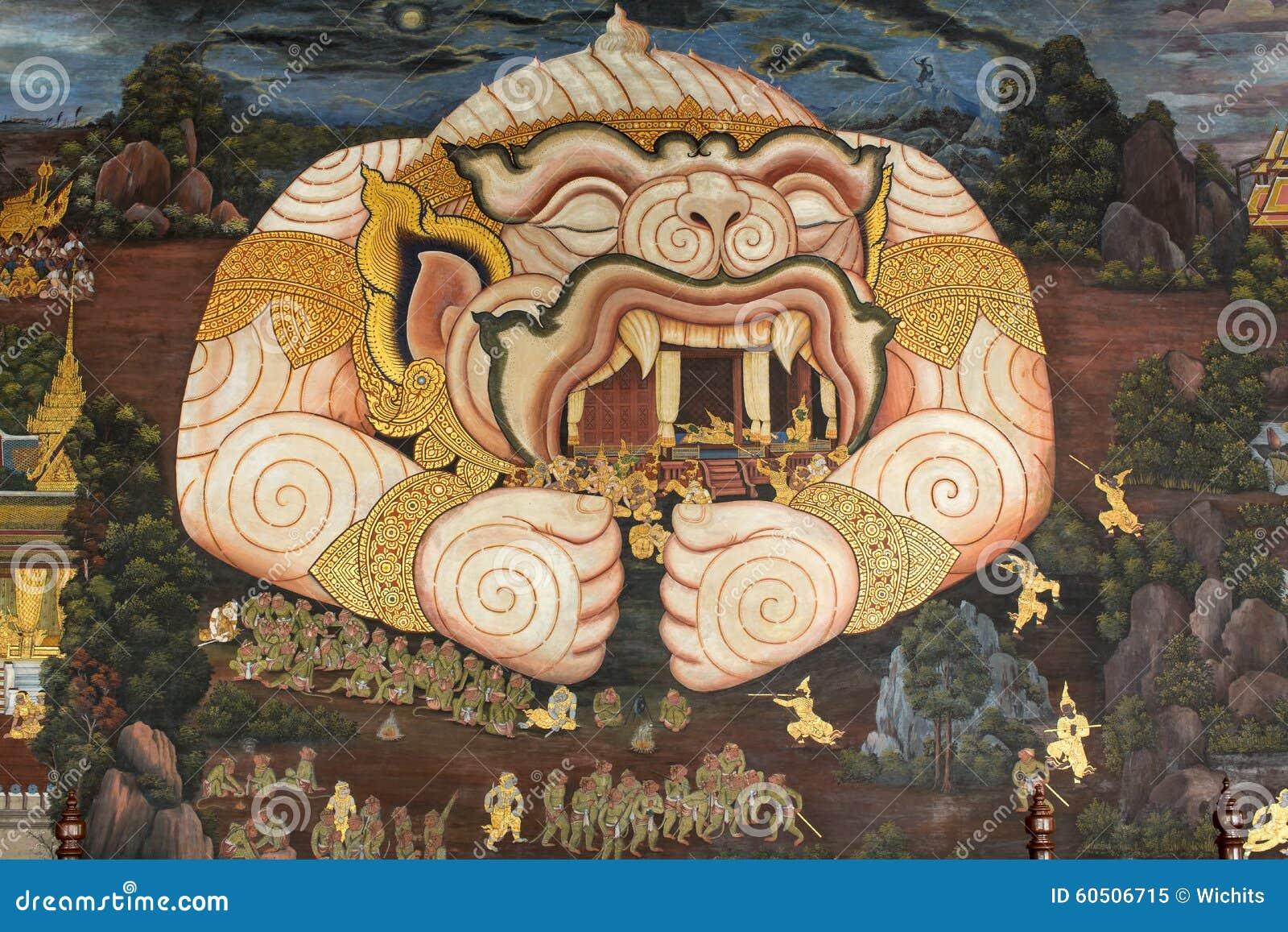 Mural painting royalty free stock image cartoondealer for Cartoon mural painting