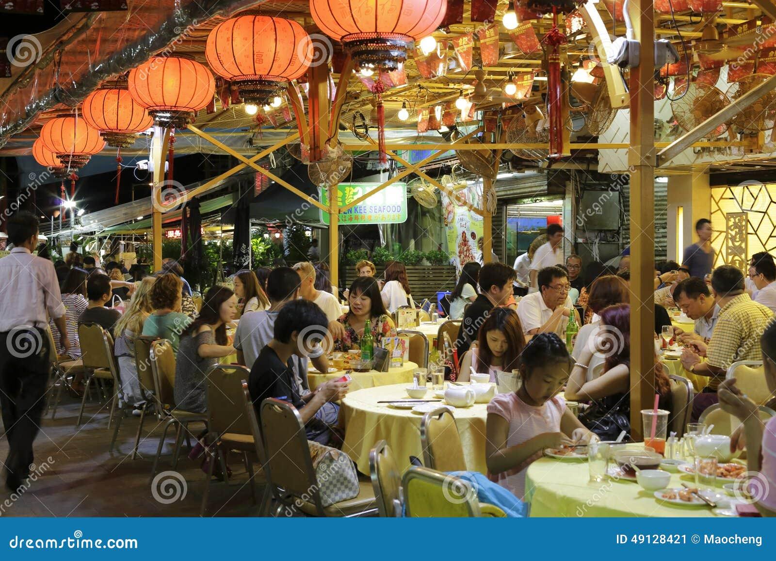 The Famous Saigon Seafood Restaurant Editorial Photo - Image of ...