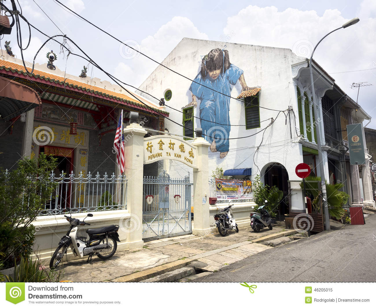 Famous Street Art Mural In Georgetown Penang Malaysia