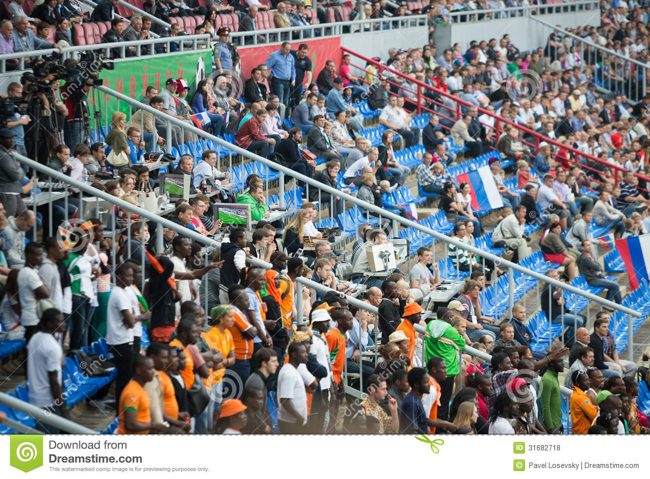 15: fans in the stands on football match between russia national team