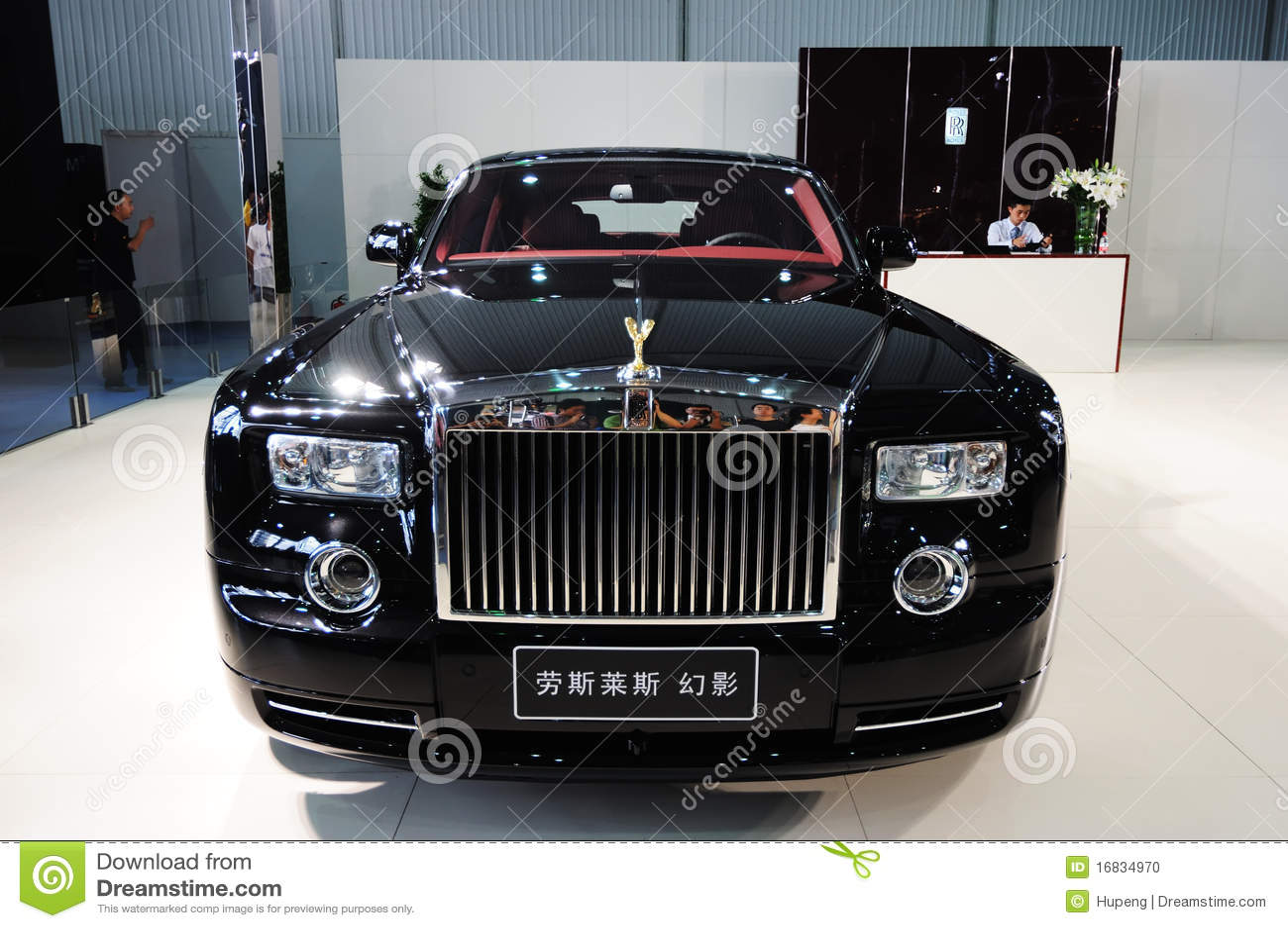 Fantasma de Rolls Royce