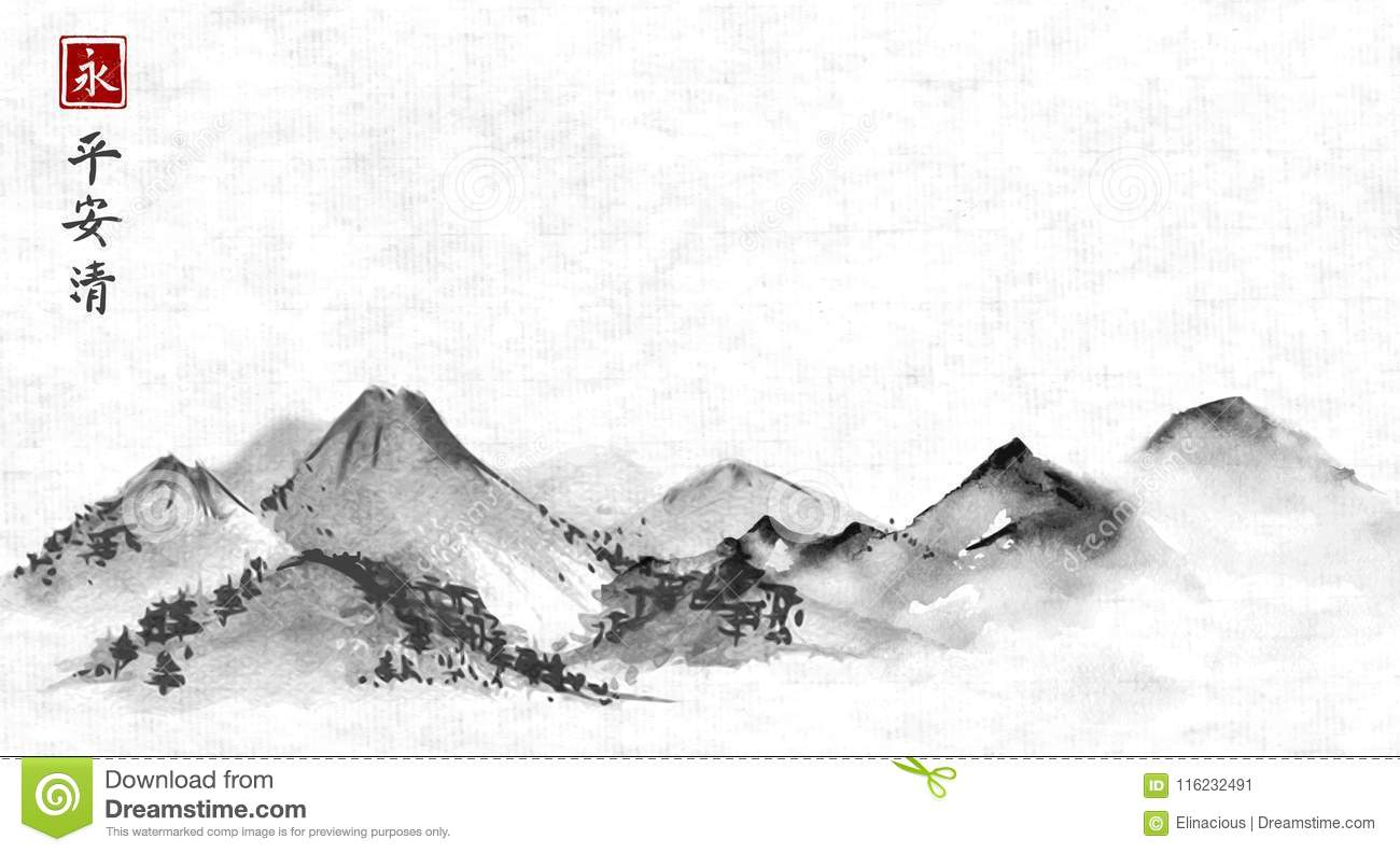 Far mountains hand drawn with ink on rice paper background. Traditional oriental ink painting sumi-e, u-sin, go-hua