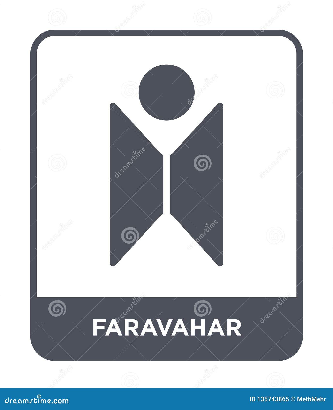 Faravahar symbol i moderiktig designstil faravahar symbol som isoleras på vit bakgrund enkel och modern lägenhet för faravahar ve