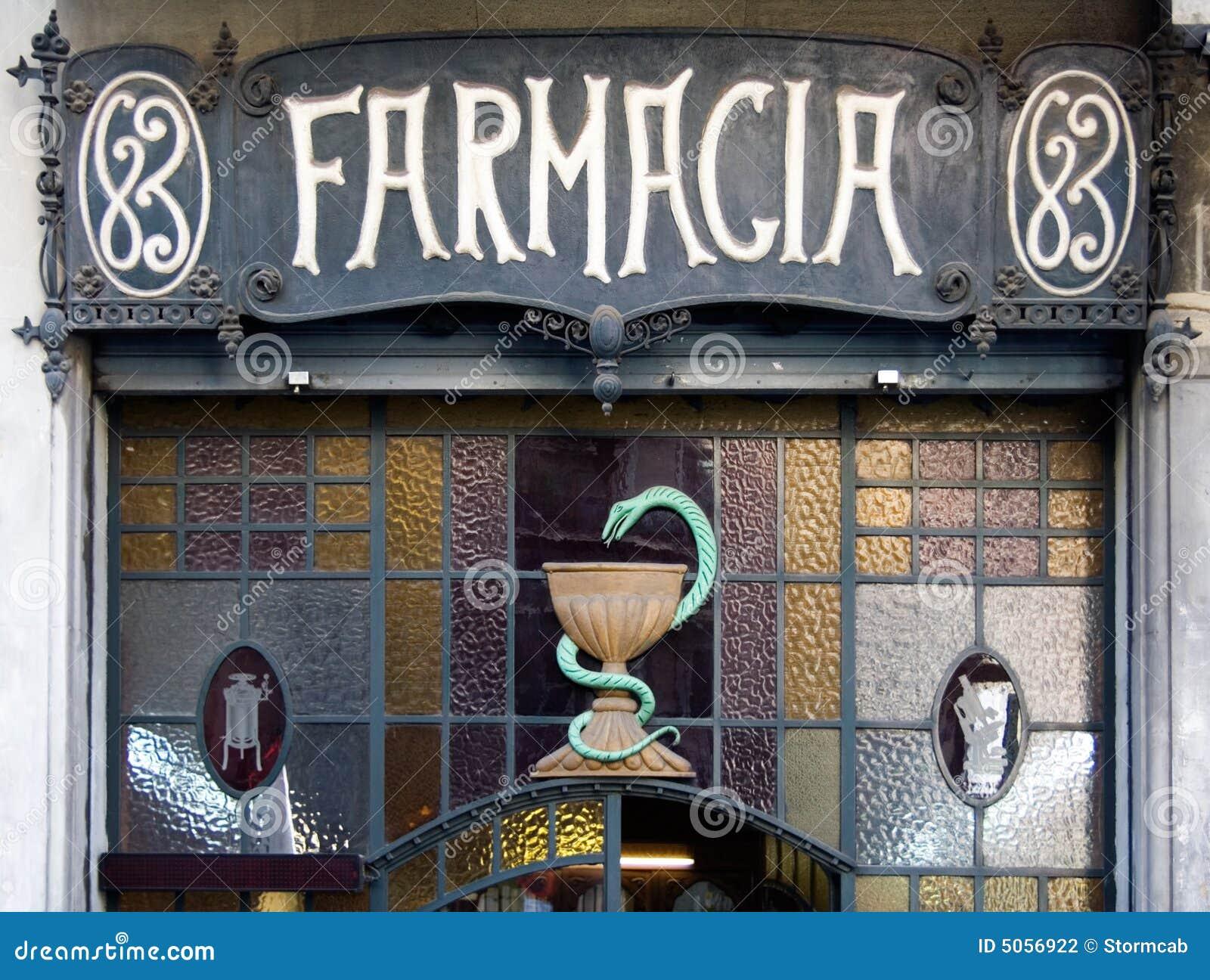 Farmacia της Βαρκελώνης