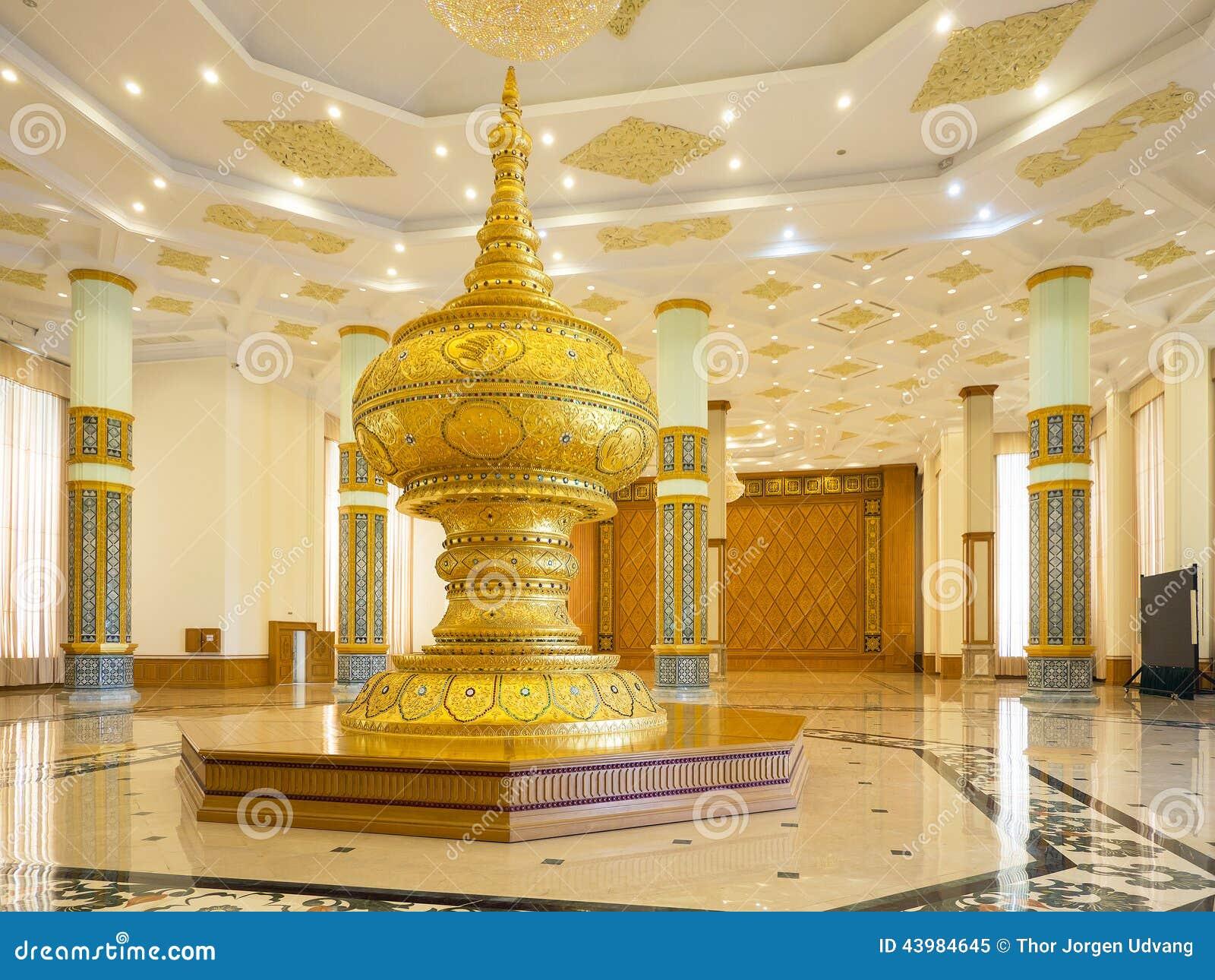 Farstu av parlamentet av Myanmar