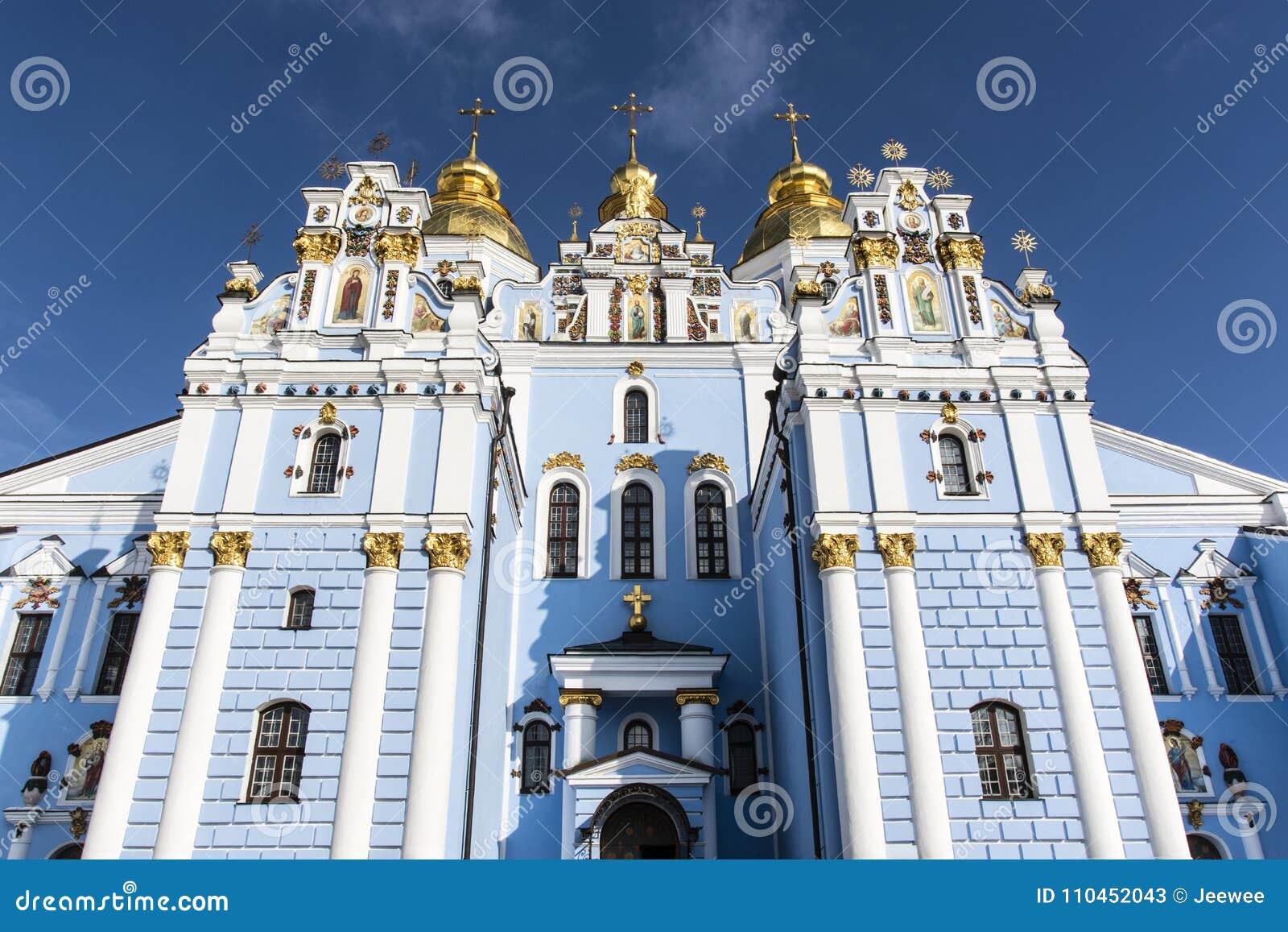 Fasad av kloster för St Michaels i Kyiv, Ukraina