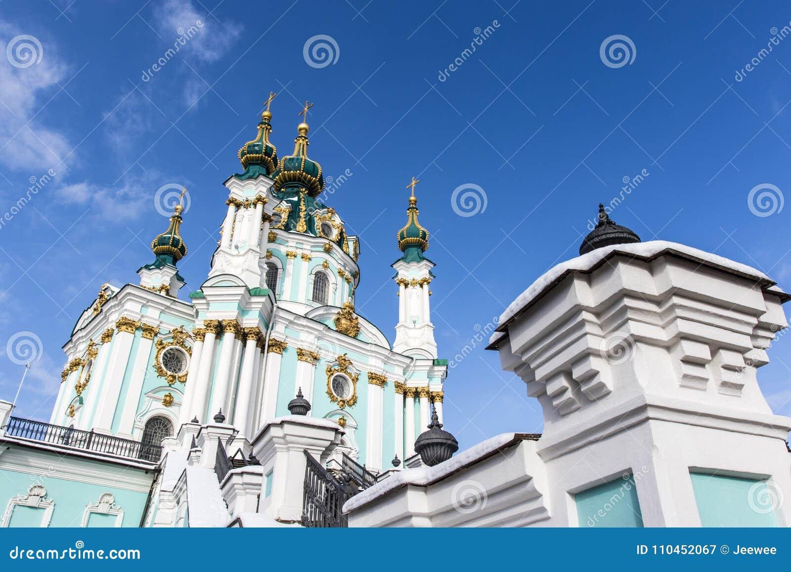 Fasad av kyrkan för St Andrew ` s - en rysk ortodox kyrka i Kyiv Kiev, Ukraina