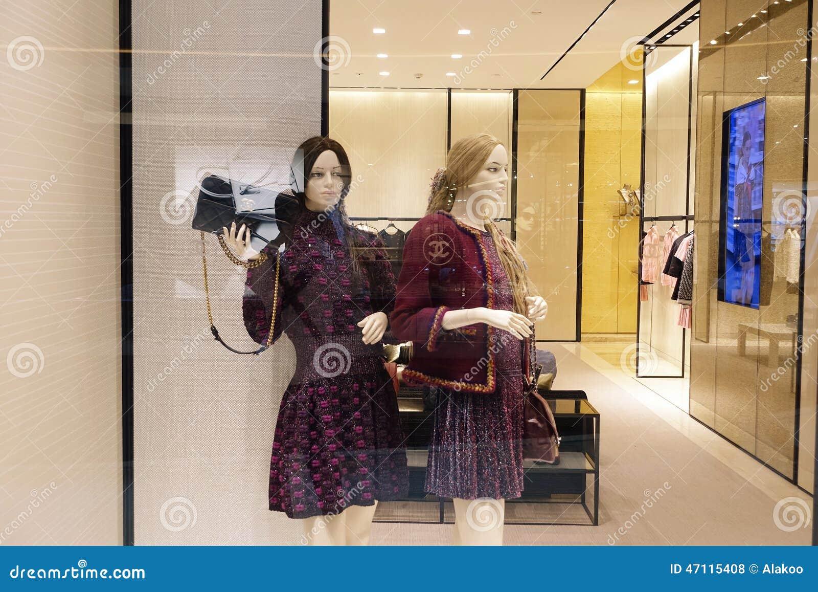 72dfe8c9e5f3e Fashion Boutique Clothing Shop Window Clothes Store Editorial Stock ...