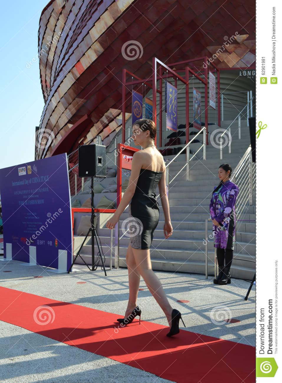 A Fashion Show At The Vanke Pavilion Of The Expo Milano