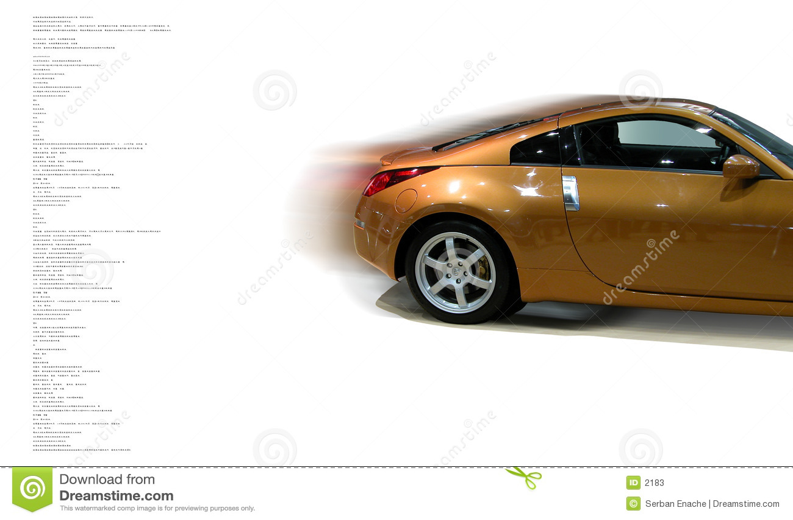 Fast car concept