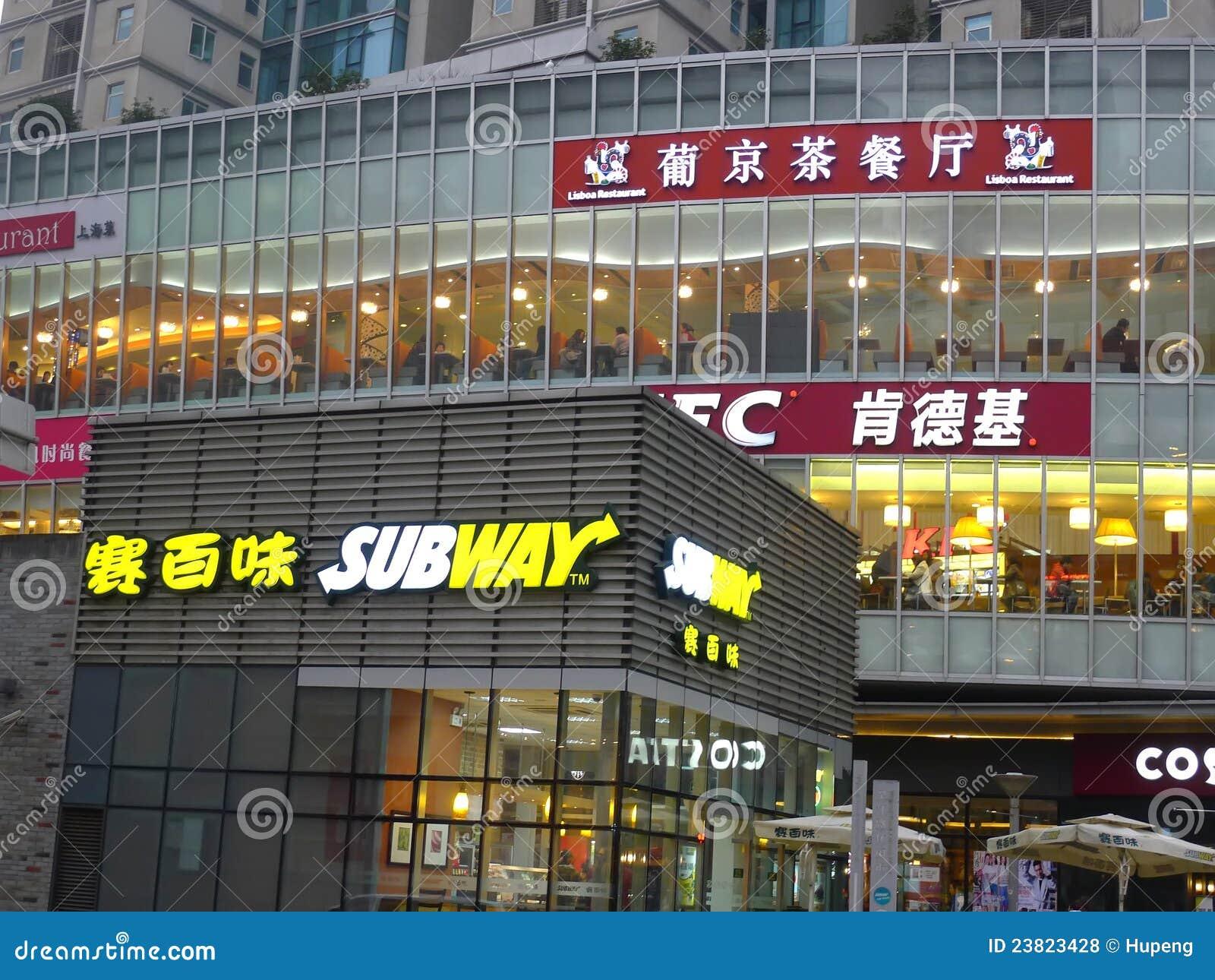 Fast food restaurant redactionele stock foto afbeelding 23823428 - Oostelijk licht ...