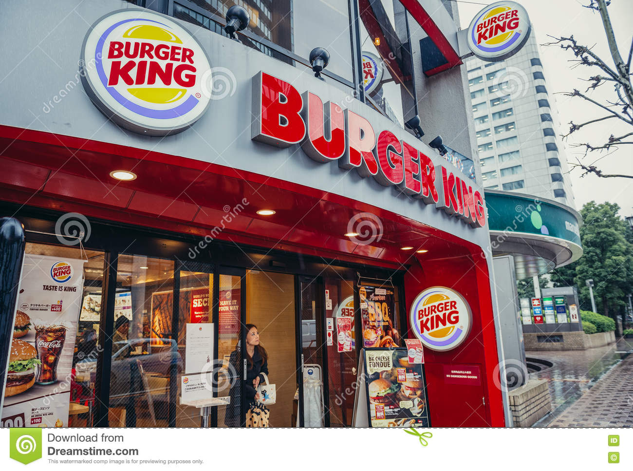 Fast Food In Tokyo Editorial Image Image Of City State 73319925