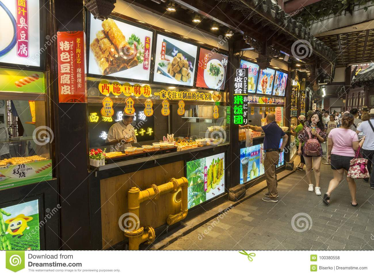 Fast Food In Yu Garden In Shanghai Chinai Editorial Stock Photo Image Of Woman Luxury 100380558
