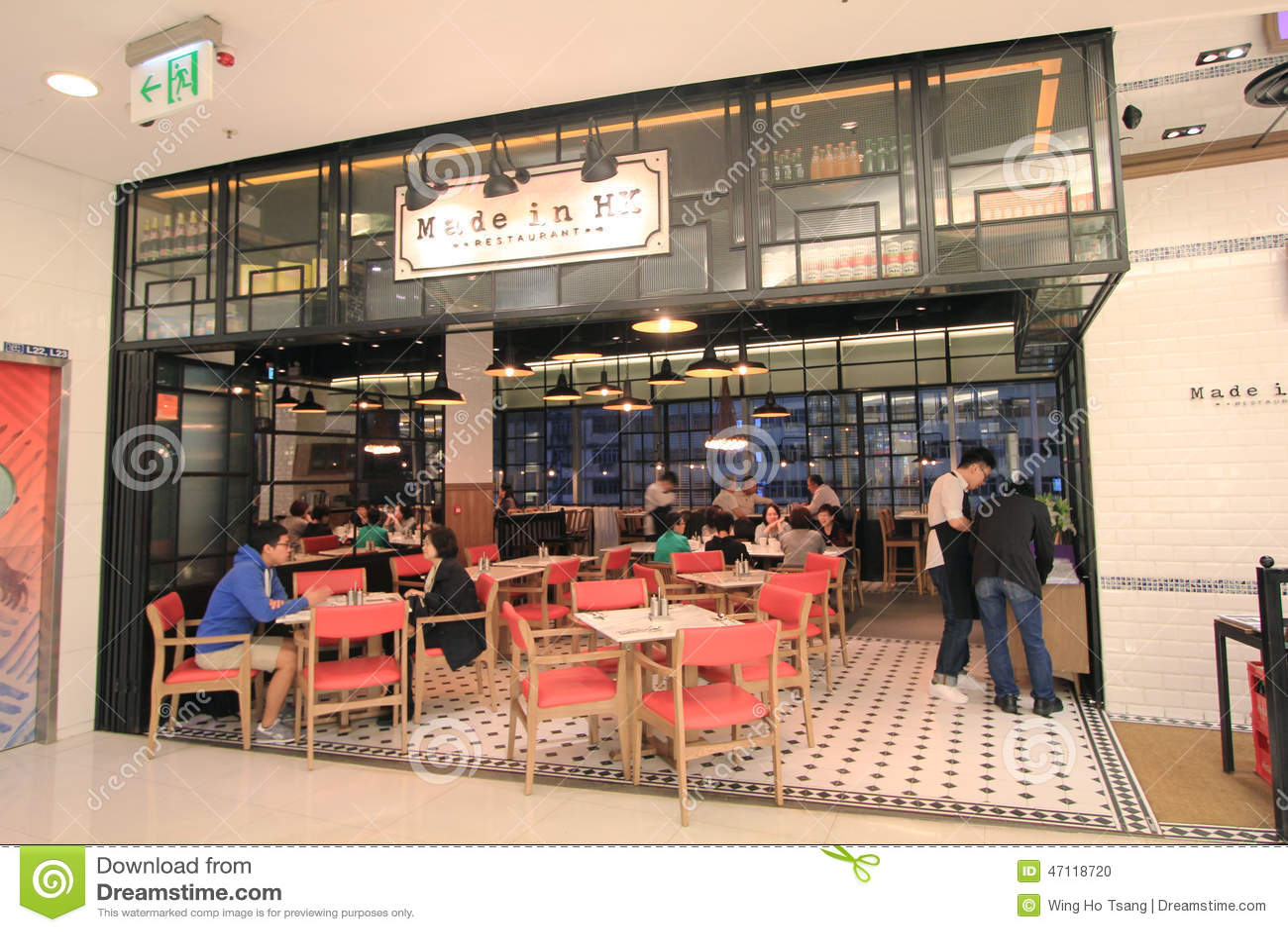 Fatto Nel Ristorante Della HK A Hong Kong Immagine Editoriale ...