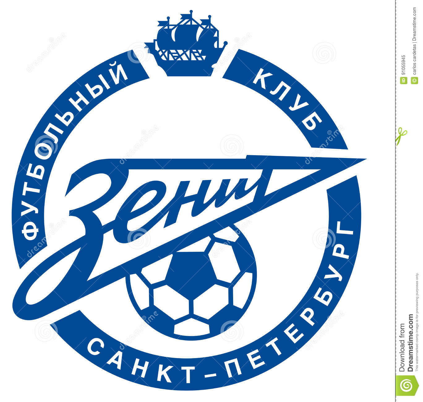 Fc Zenit Saint Petersburg Logo Editorial Image Illustration Of Club Champions 91055945