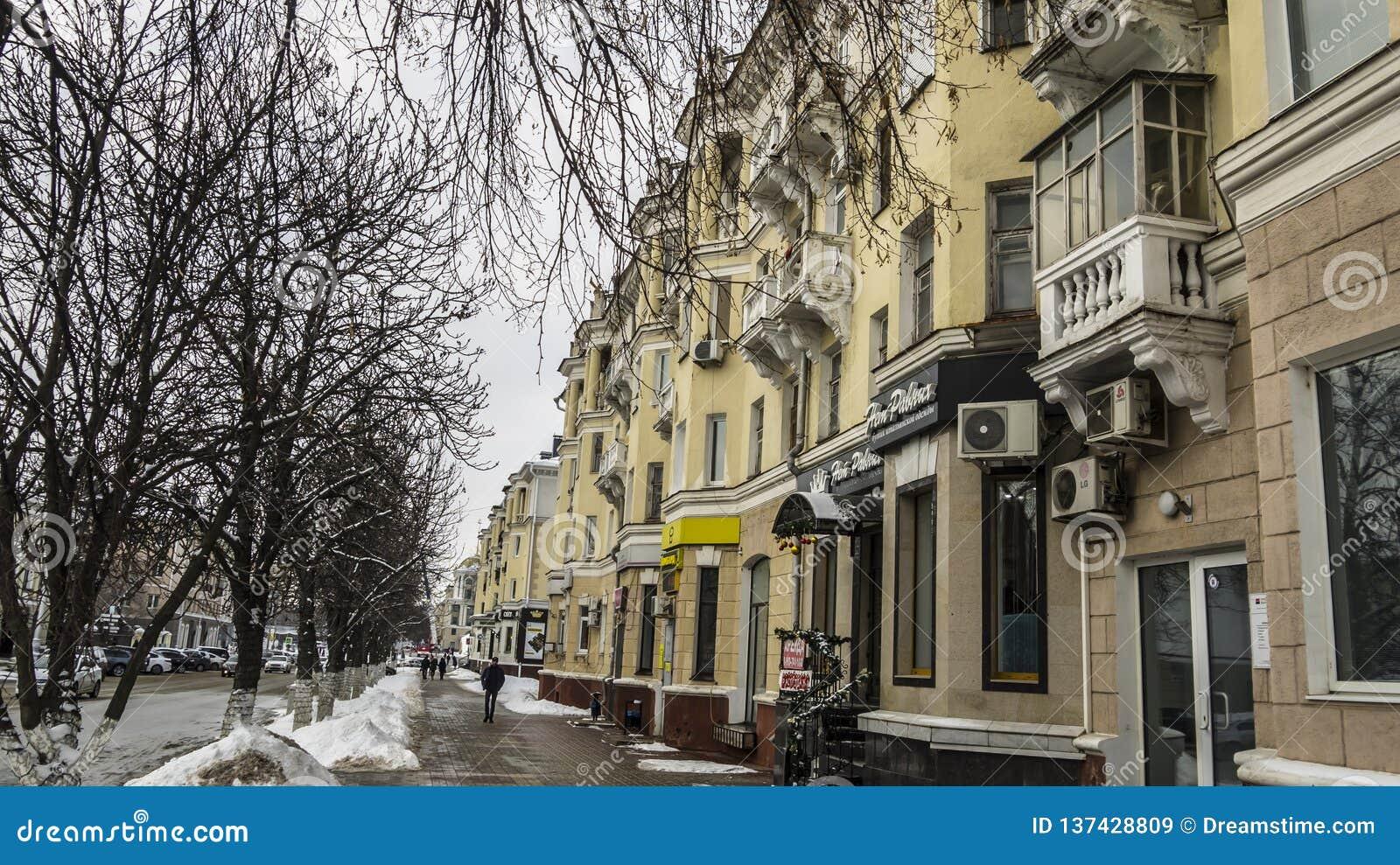 Federación Rusa, ciudad de Belgorod, perspectiva 56 de Grazhdansky 23 01 2019