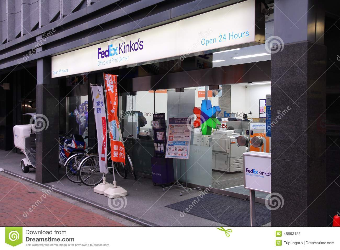 Cost of color printing at fedex - Kinko S Fedex Fedex Office Editorial Stock Photo