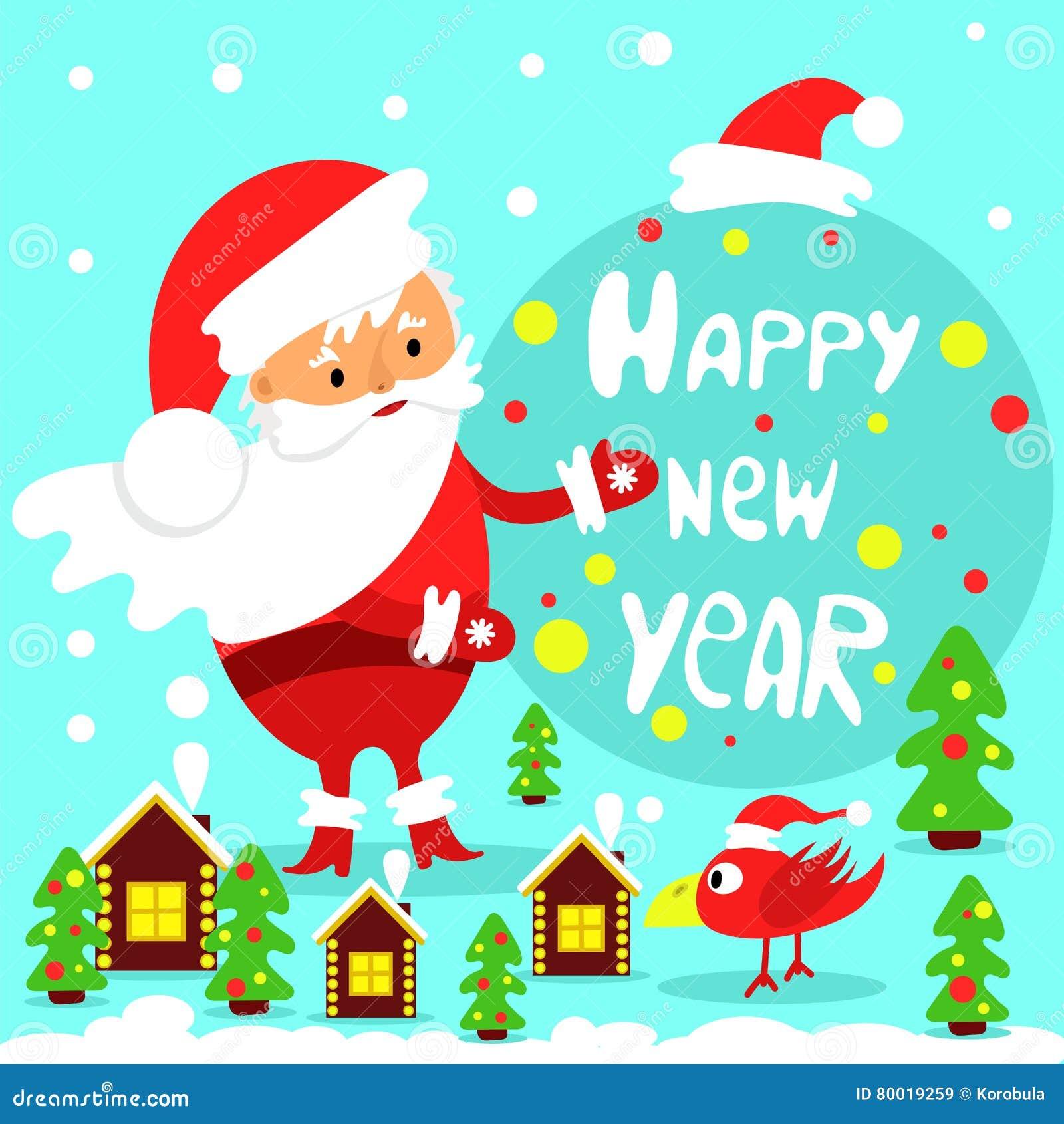 Feestelijke groetkaart Gelukkig Nieuwjaar