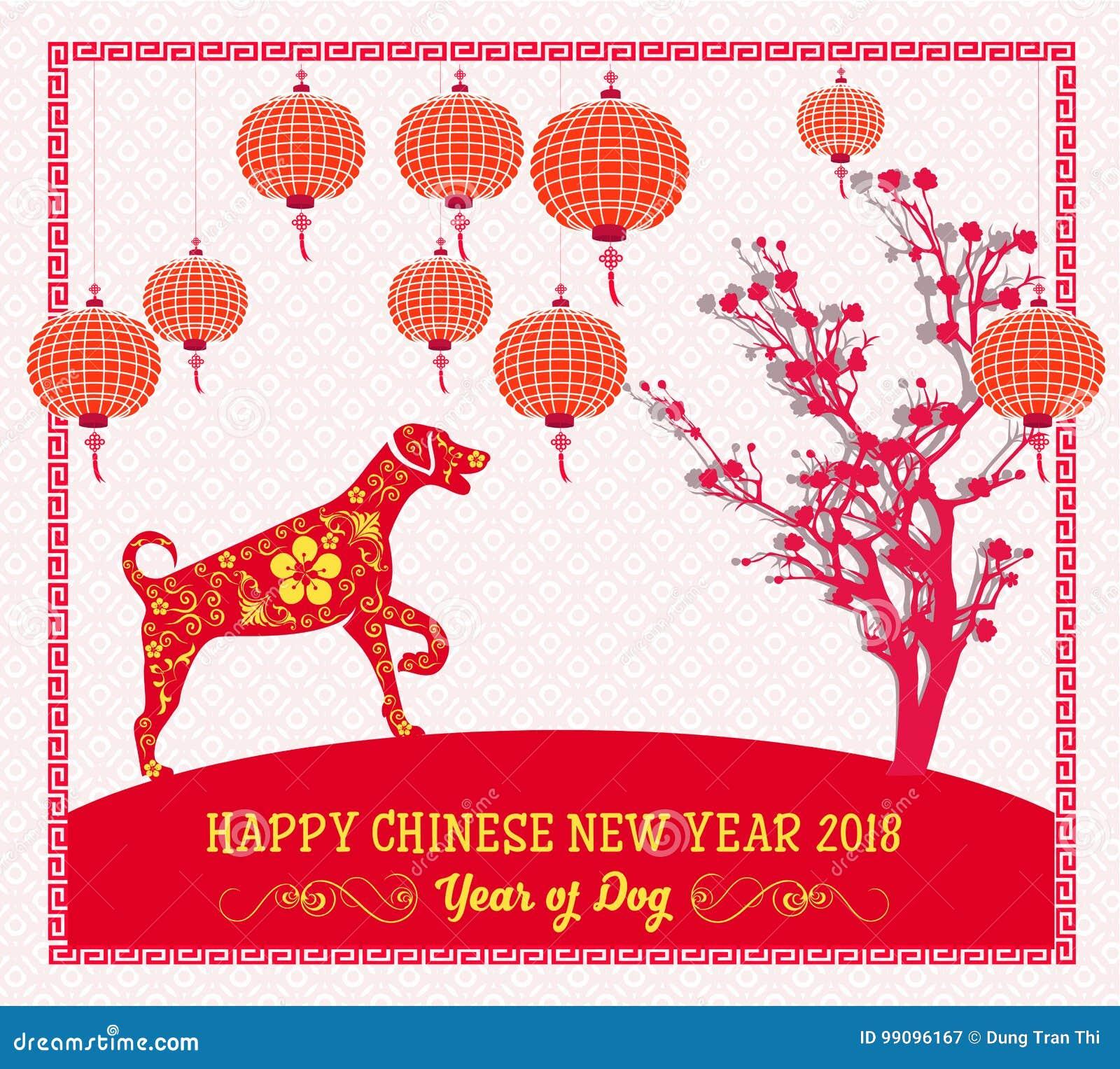 Feier-Chinesisches Neujahrsfest Bürste Des Guten Rutsch Ins Neue ...