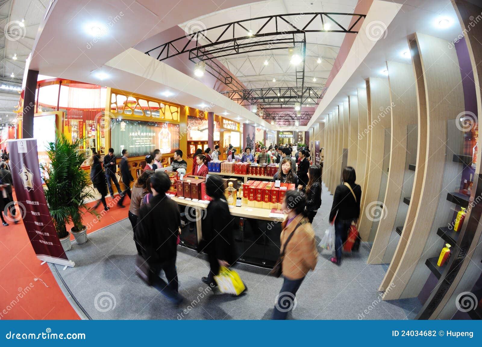 Feira de comércio 2012 de productos do açúcar e do alcoólico