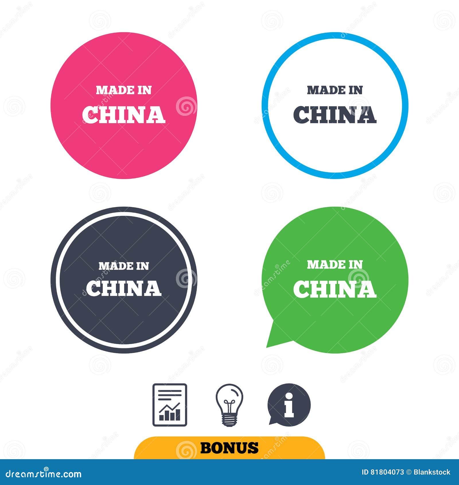 Feito no ícone de China Símbolo da produção da exportação