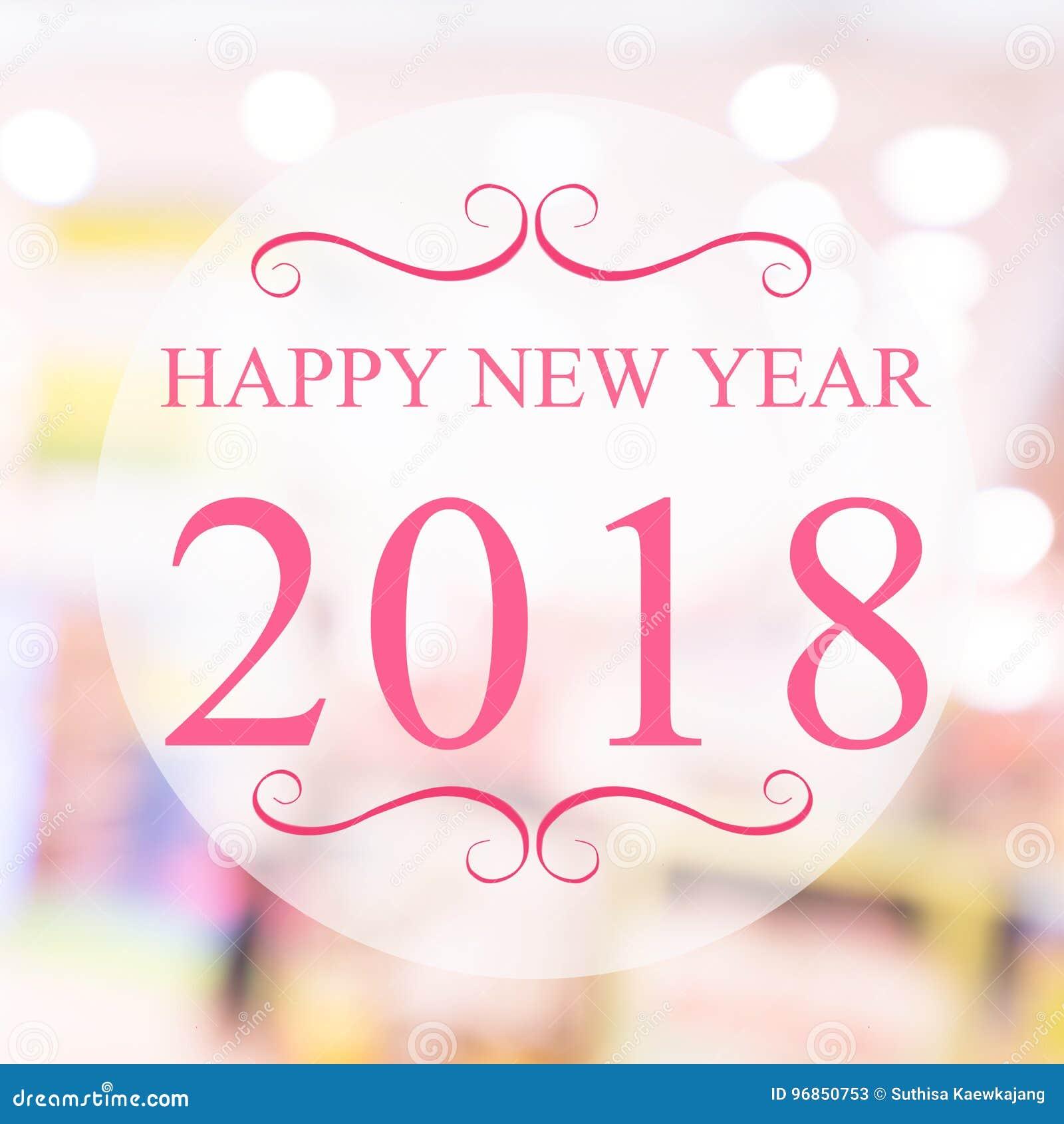 Feliz Año Nuevo 2018 años en alameda de compras del fondo de la falta de  definición y bokeh hermosos Tono rosado 13efb80cd263