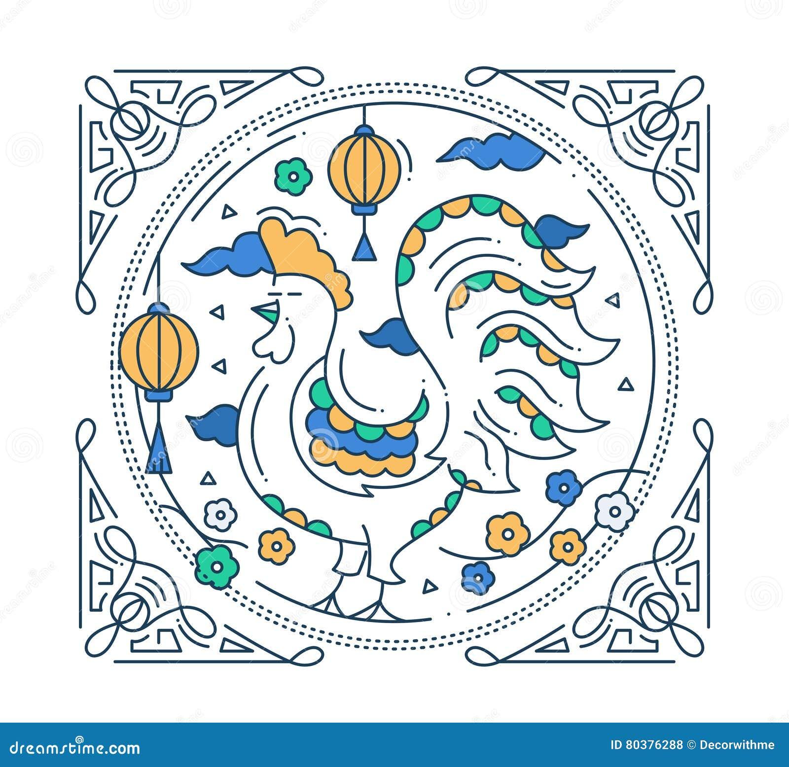Feliz Año Nuevo 2017 - cartel del día de fiesta con un gallo