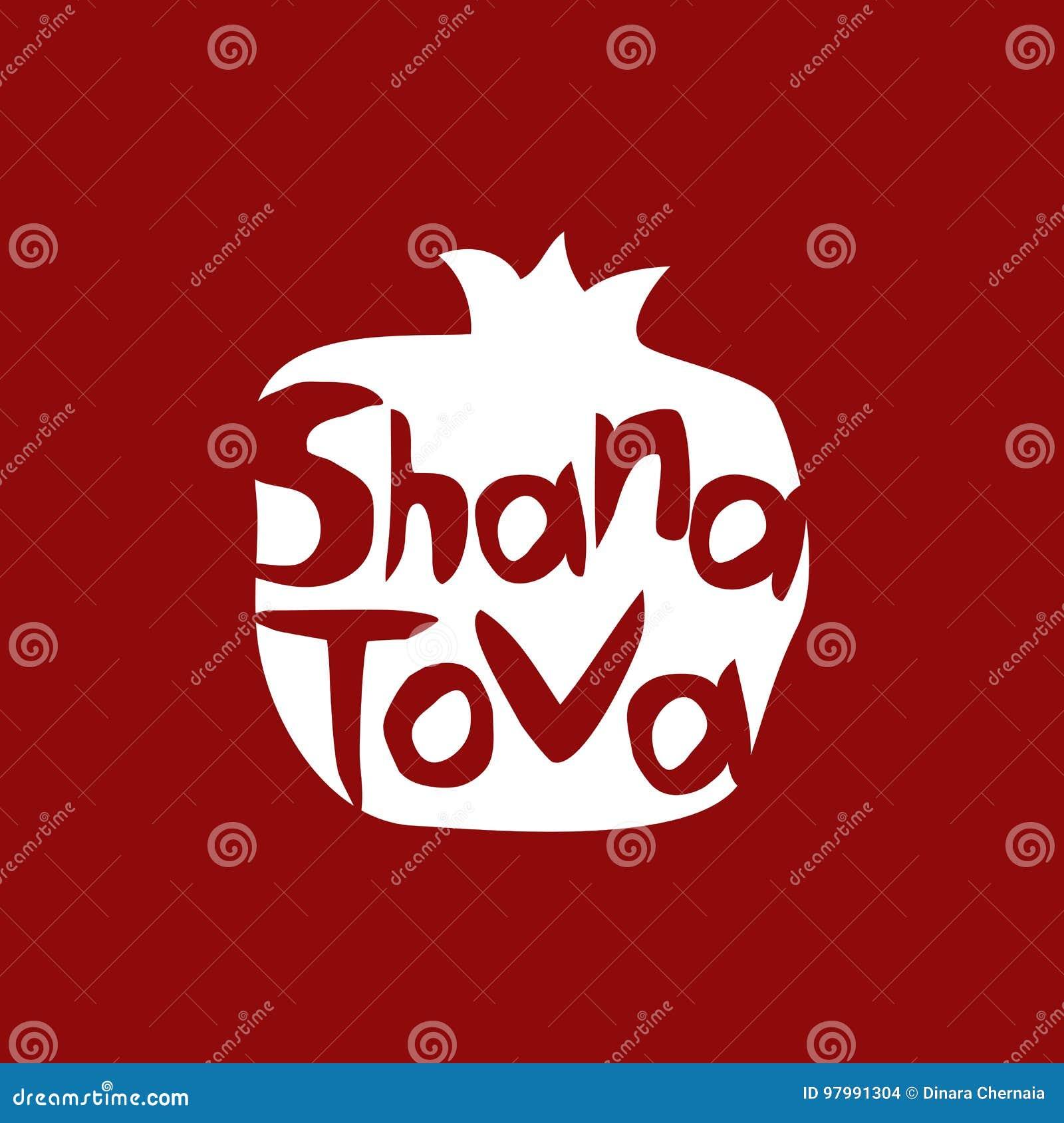 Hebreo Ilustraciones Stock, Vectores, Y Clipart – (9,247 ...