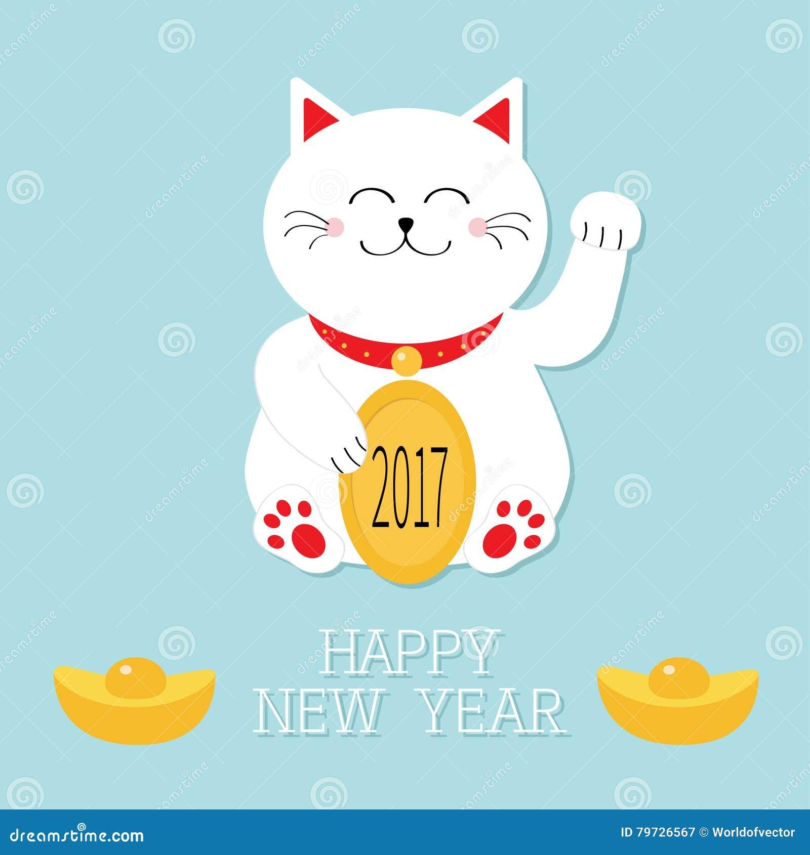 Feliz Año Nuevo Gato blanco afortunado que sienta y que lleva a cabo el texto de oro de la moneda 2017 Gatito chino de Maneki Nec