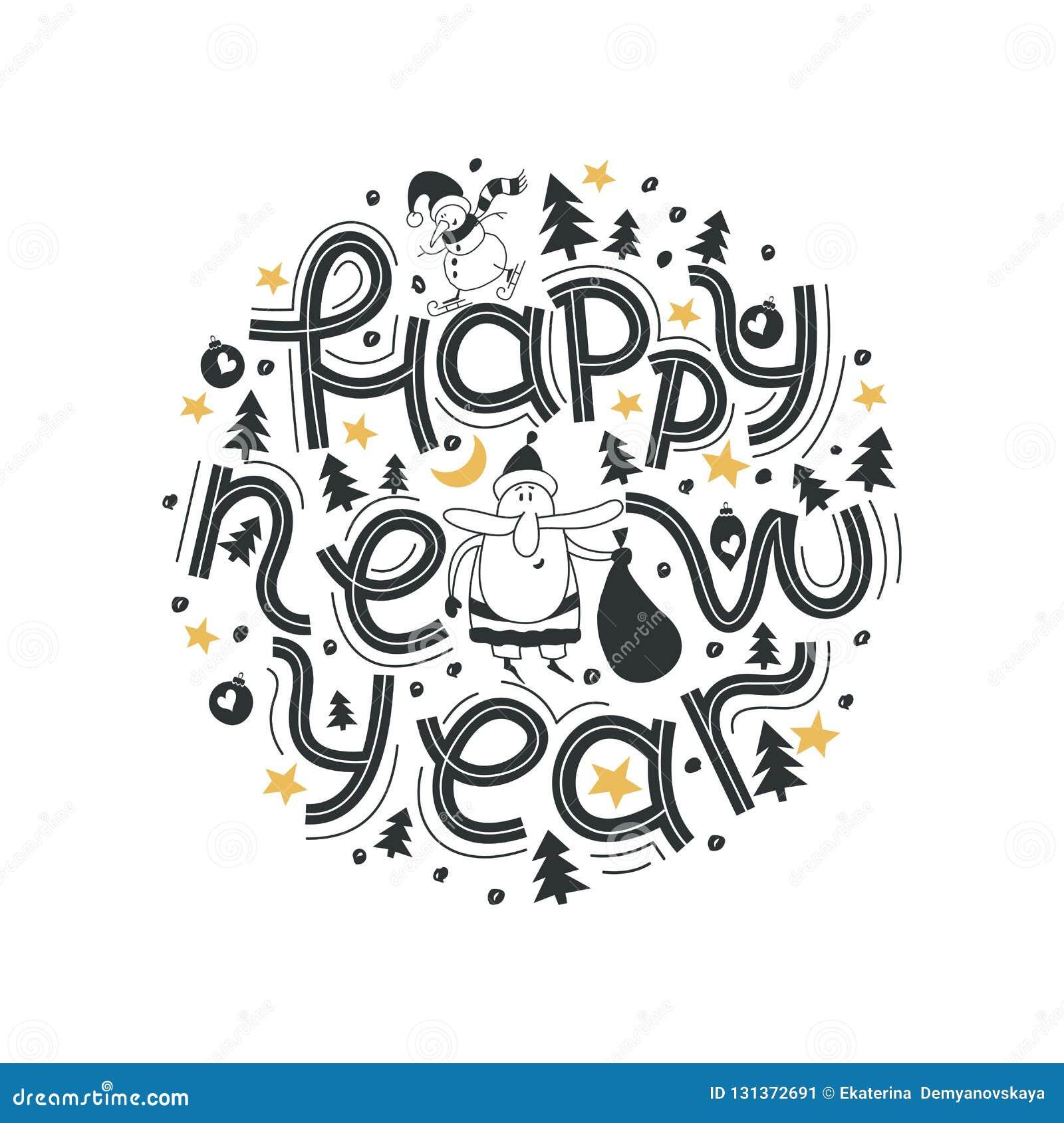 Feliz Año Nuevo Poniendo Letras A La Frase Feliz Y Brillante