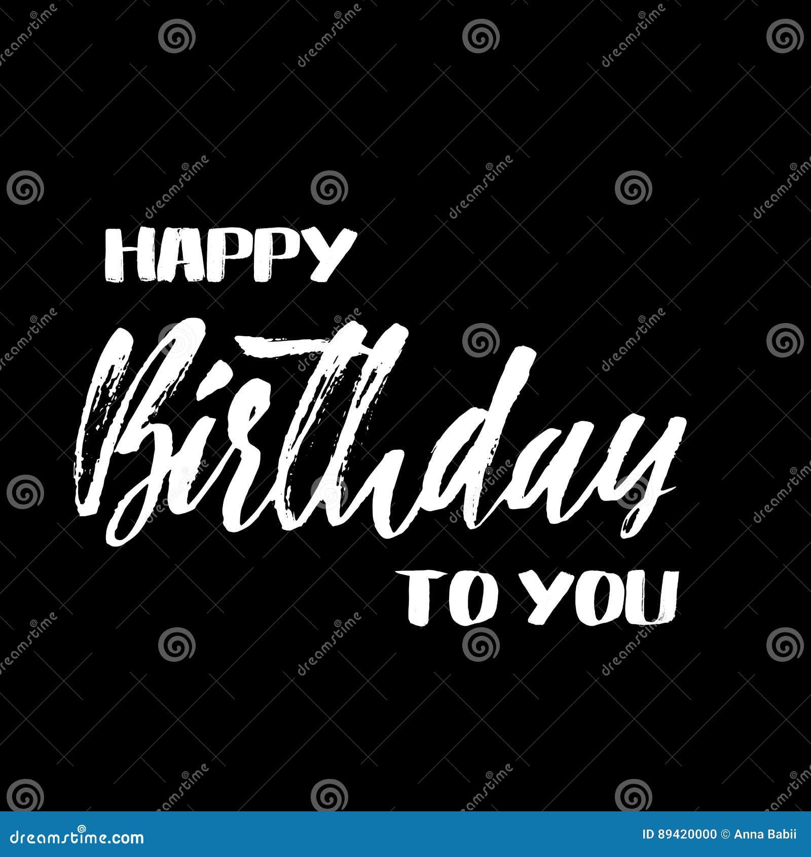 Feliz aniversário Rotulação para o convite e o cartão, as cópias e os cartazes Inscrição escrita à mão