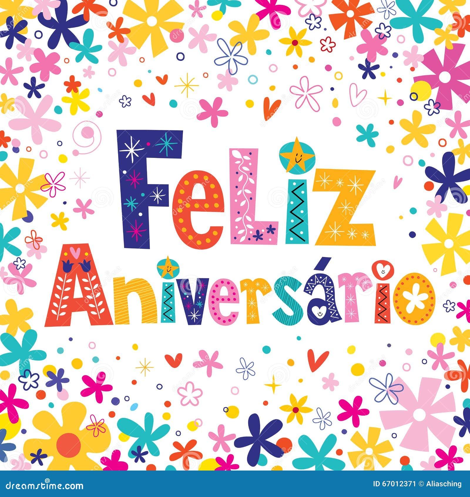 Feliz Aniversario Portuguese Happy Birthday Card Royalty Free Illustration