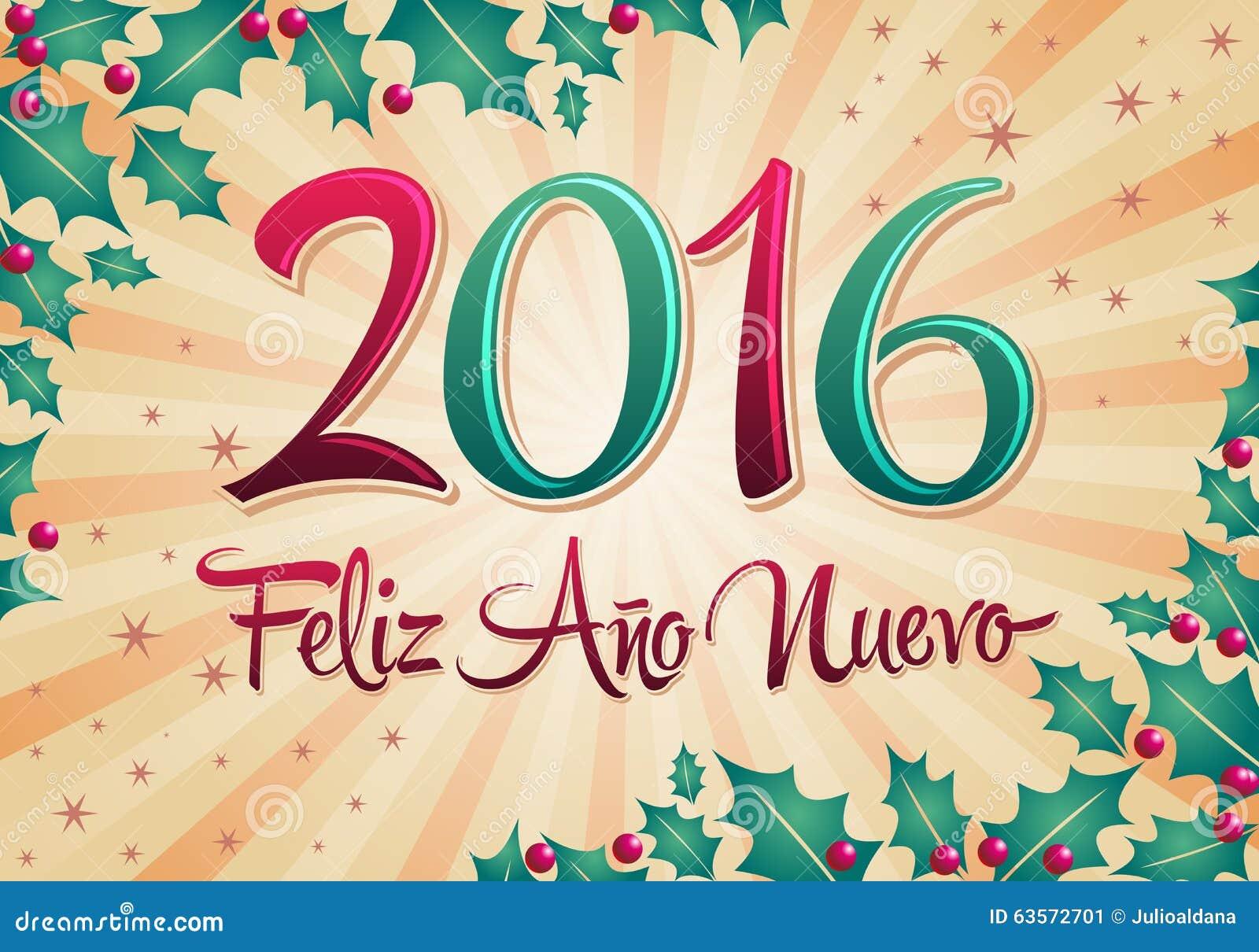 2016 Feliz Ano Nuevo - Happy New Year Spanish Text Stock Vector ...