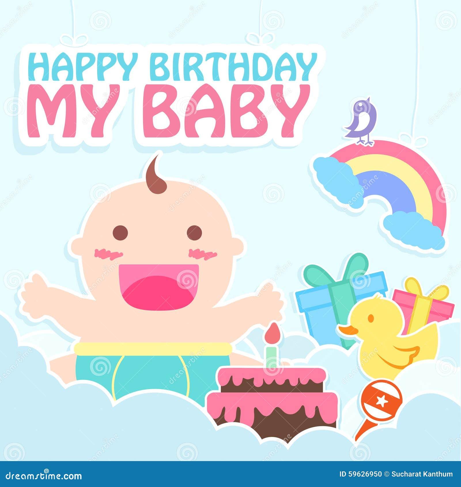 Feliz Cumpleaños Mi Tarjeta Del Bebé Ilustración Del Vector