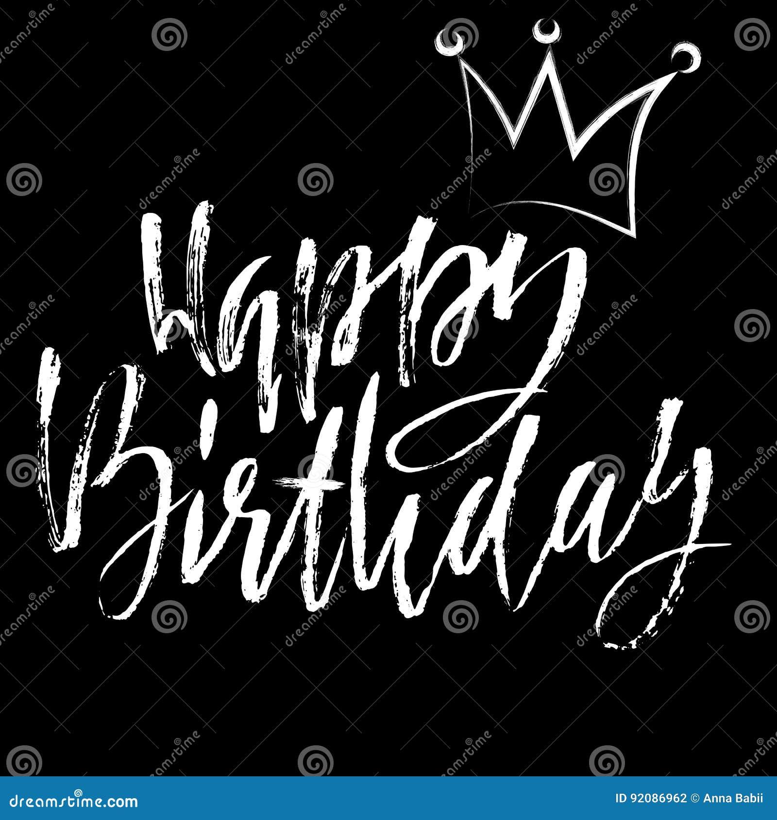 Feliz cumpleaños Moderno seque las letras del cepillo para la tarjeta de la invitación y de felicitación, las impresiones y los c