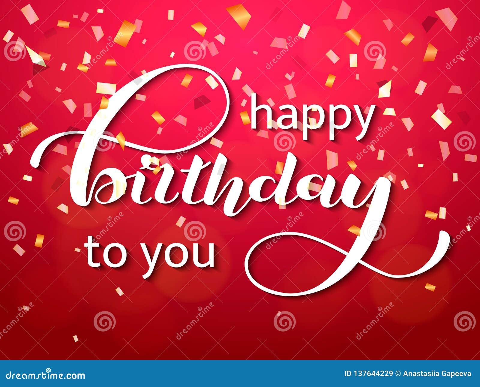 Feliz cumpleaños poniendo letras Cita congratulatoria para la bandera o la postal Ilustración del vector