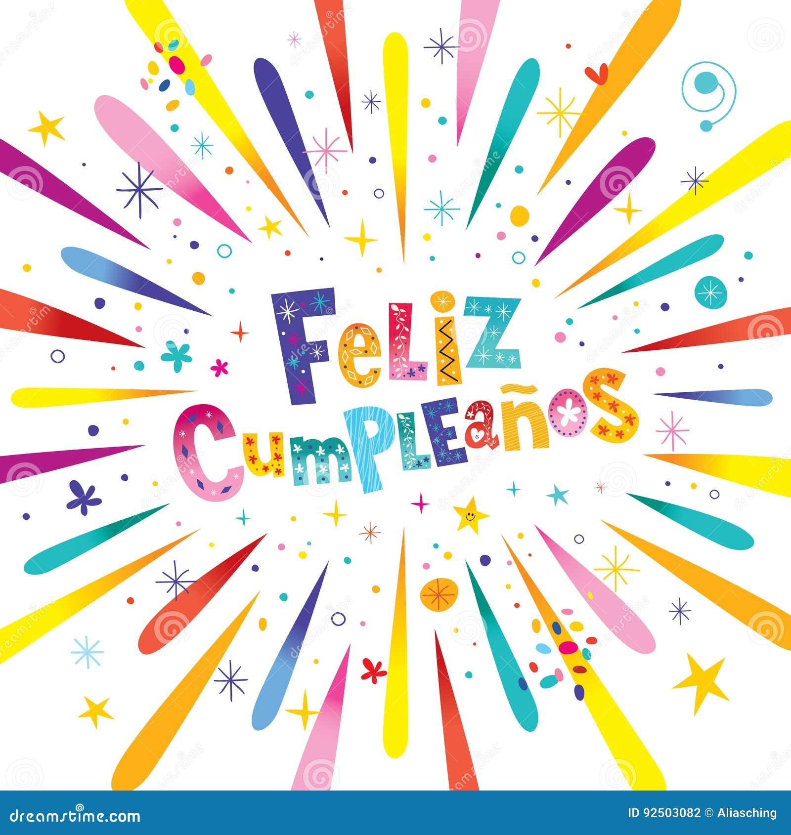Поздравленья с днем рождения на мексиканском языке фото 998