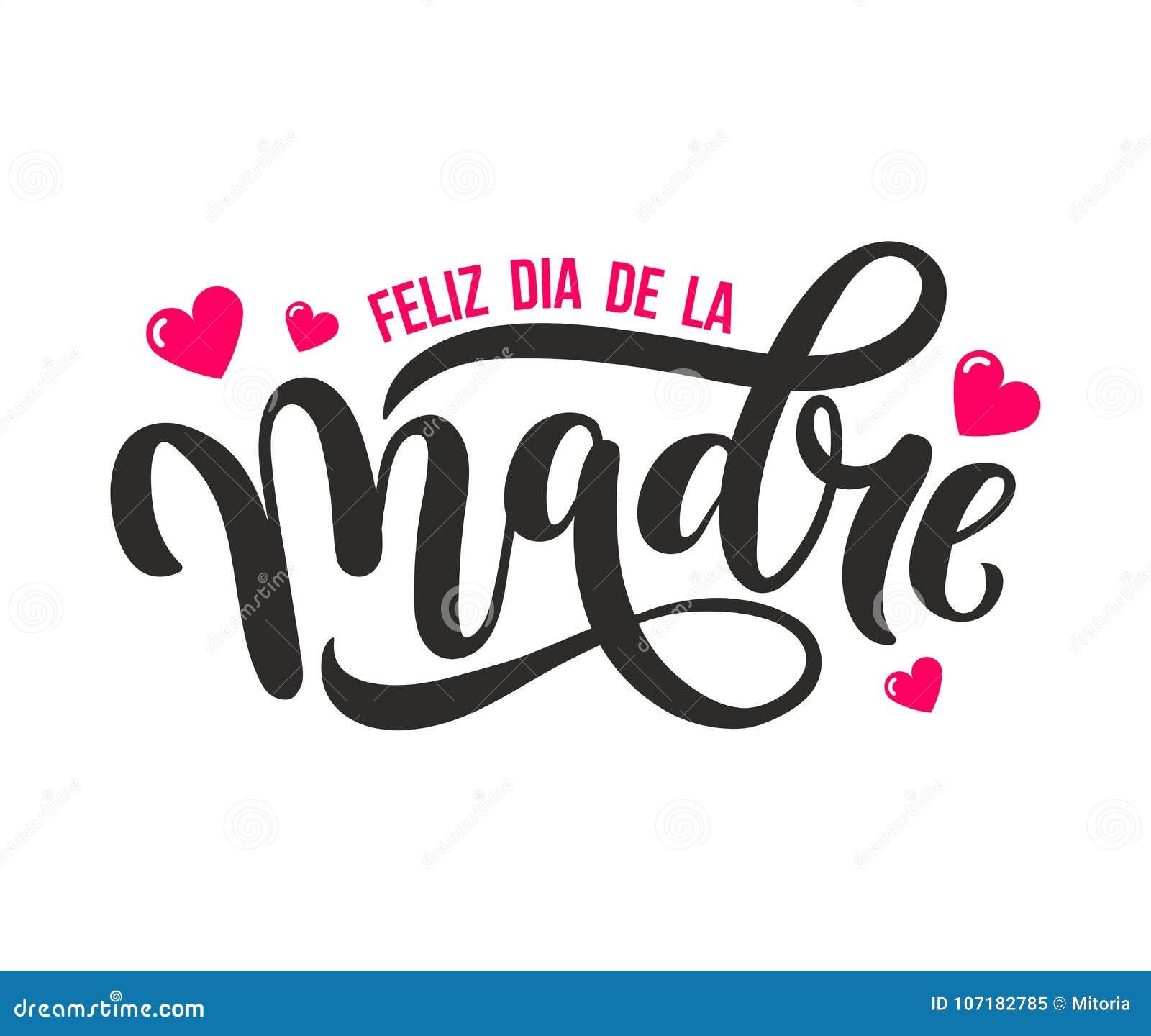 Feliz dia de la madre Tarjeta de felicitación del día de la madre en español Mano